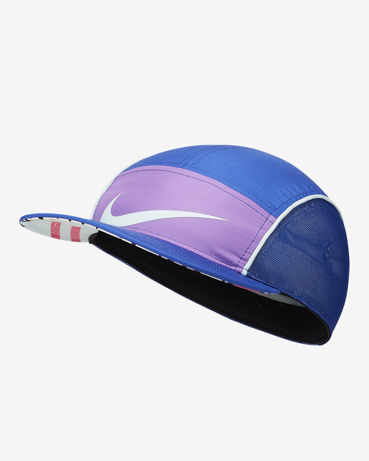Nike Sportswear AW84 React 可調式帽款