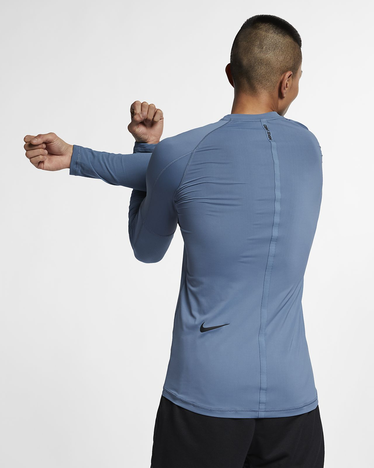 dbf4ec4e Nike Pro Men's Long-Sleeve Top. Nike.com ID
