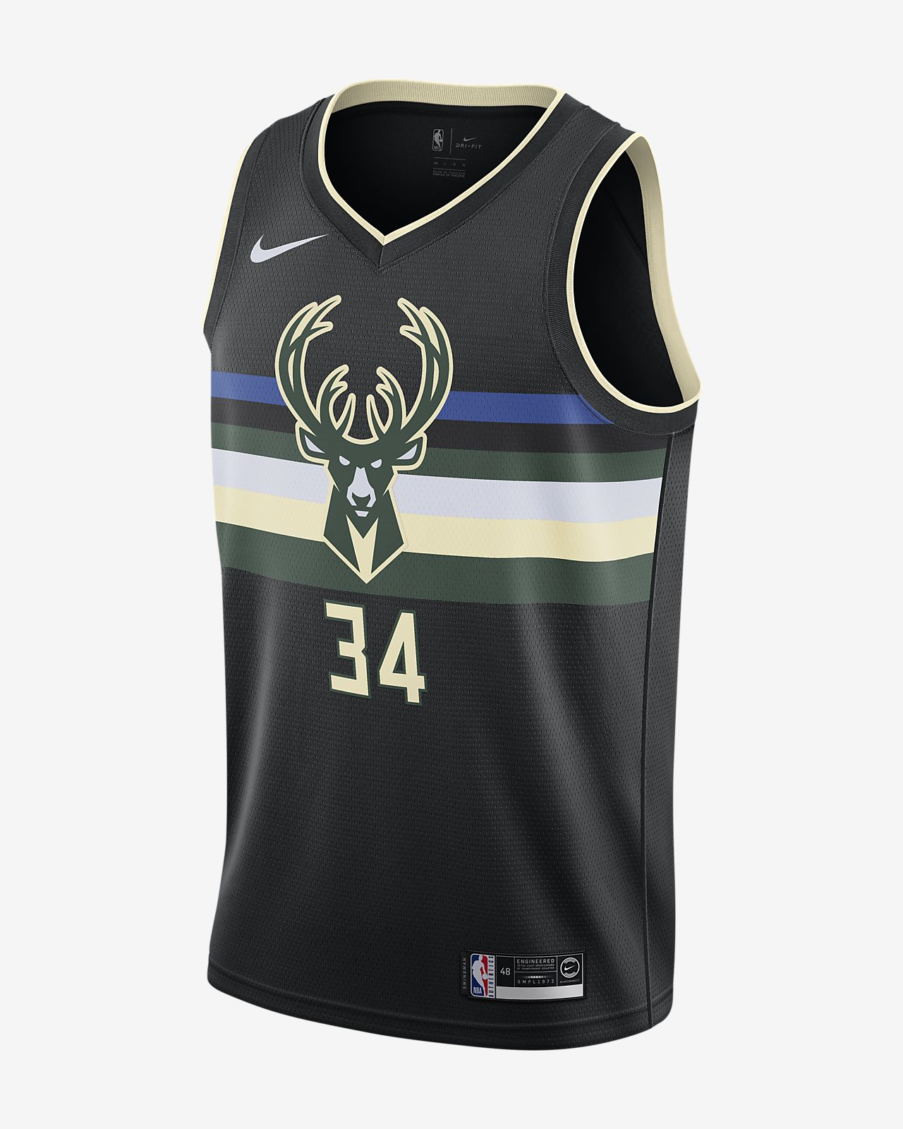Maillot Nike NBA Swingman Giannis Antetokounmpo Bucks Statement Edition