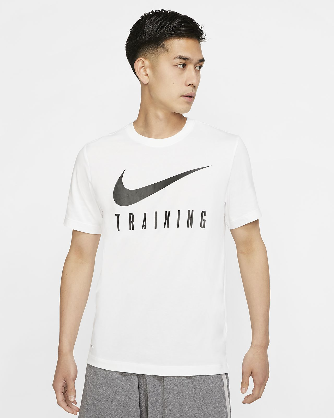 Nike Dri-FIT Trainingsshirt voor heren