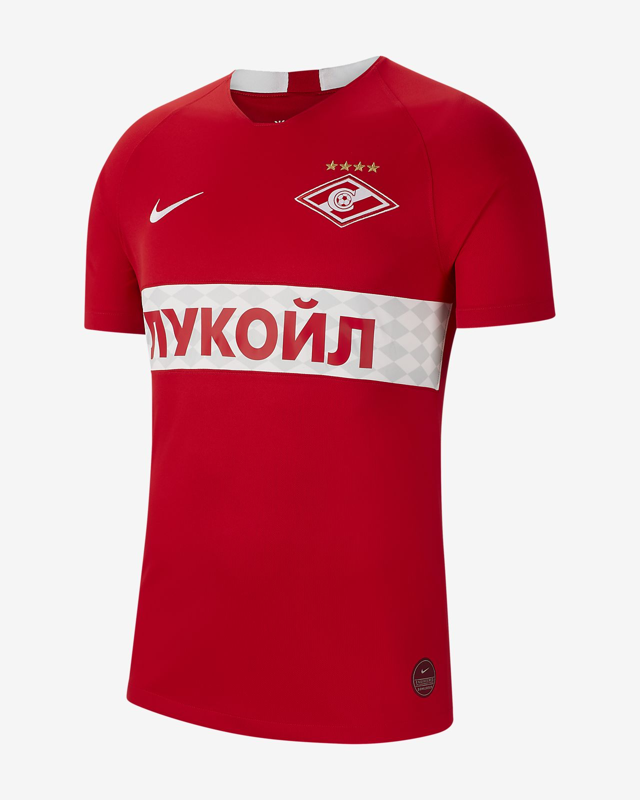 Spartak Moscow 2019/20 Stadium Home Men's Football Shirt