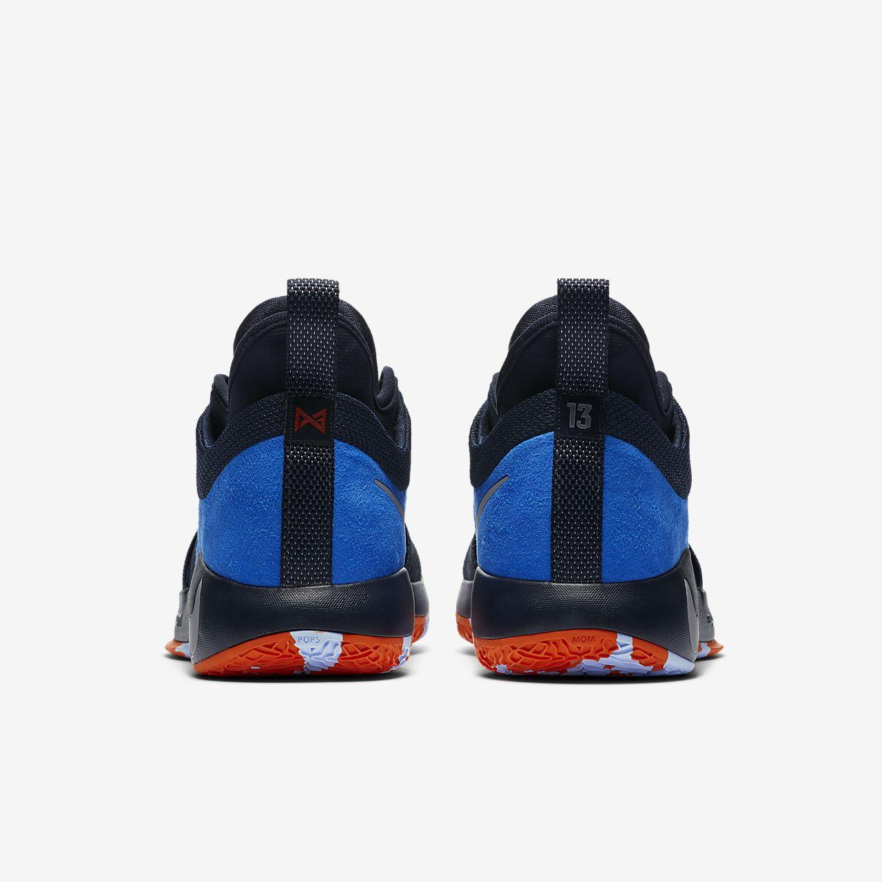 Low Resolution PG 2 Basketball Shoe PG 2 Basketball Shoe