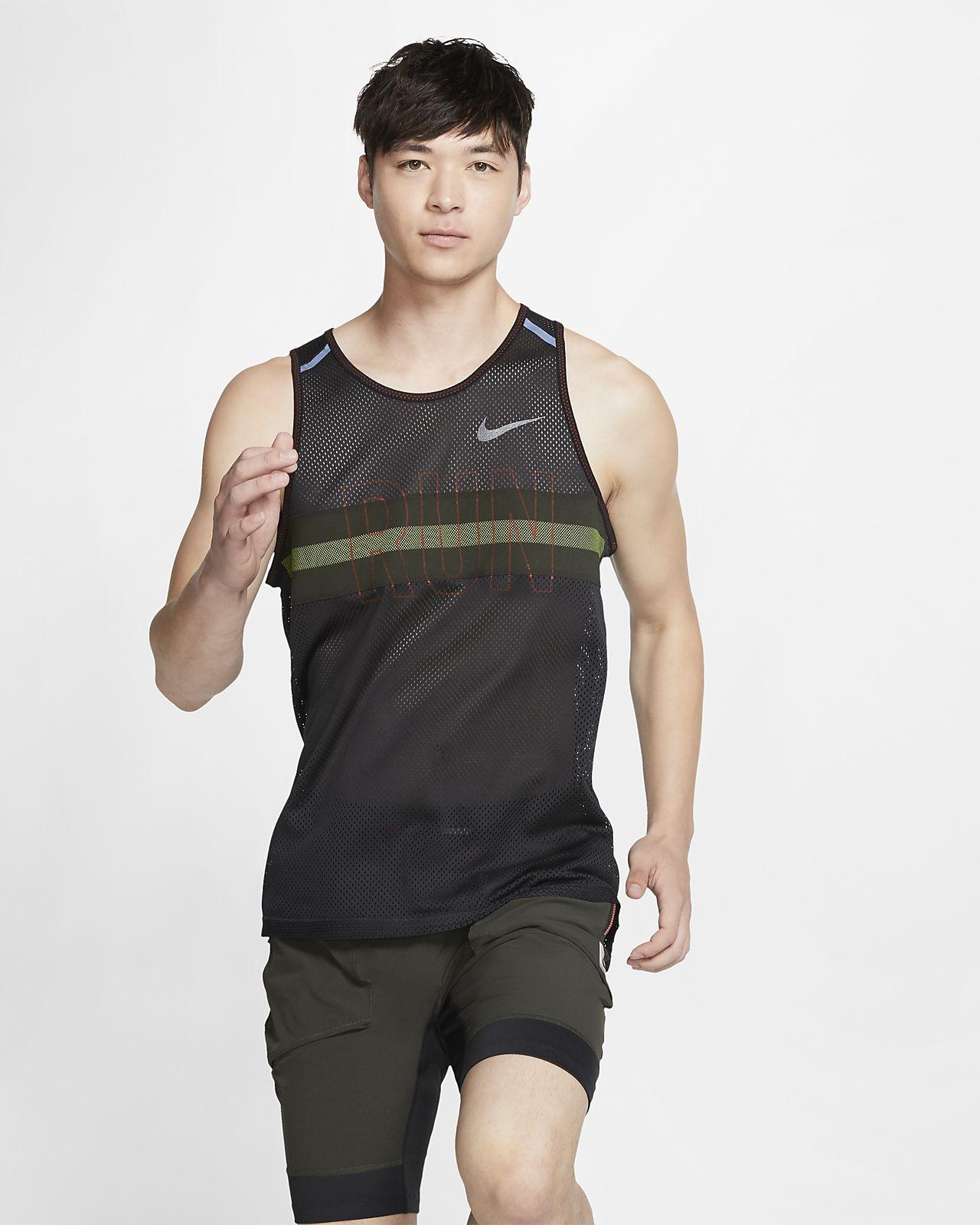 Nike Wild Run Men's Mesh Running Tank