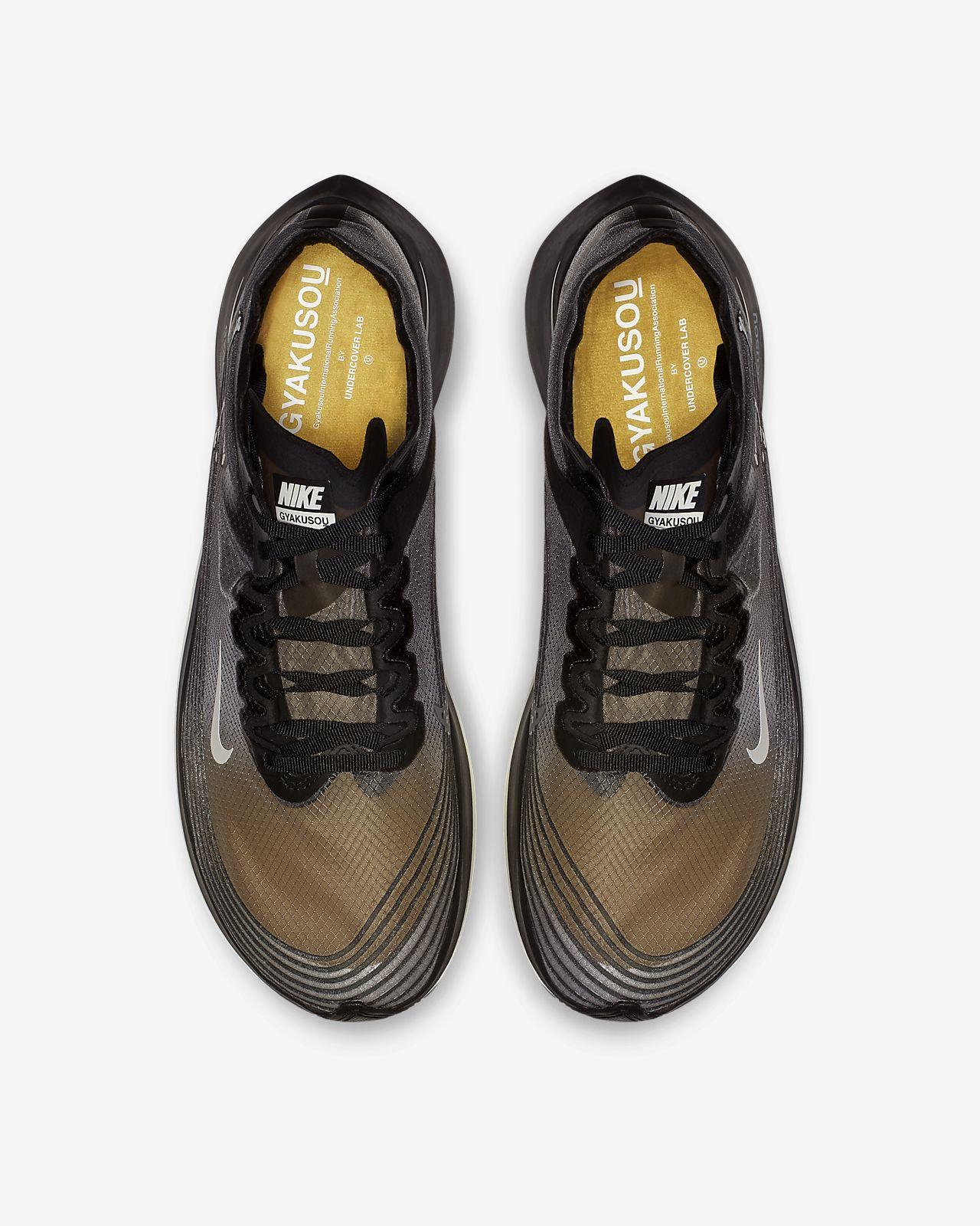 47cd816c834f Nike x Gyakusou Zoom Fly Running Shoe. Nike.com MY