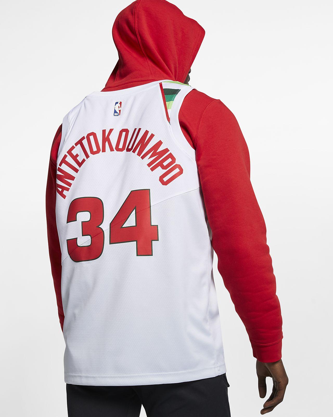 differently 95c55 0cbbe Giannis Antetokounmpo Earned City Edition Swingman (Milwaukee Bucks) Men's  Nike NBA Connected Jersey