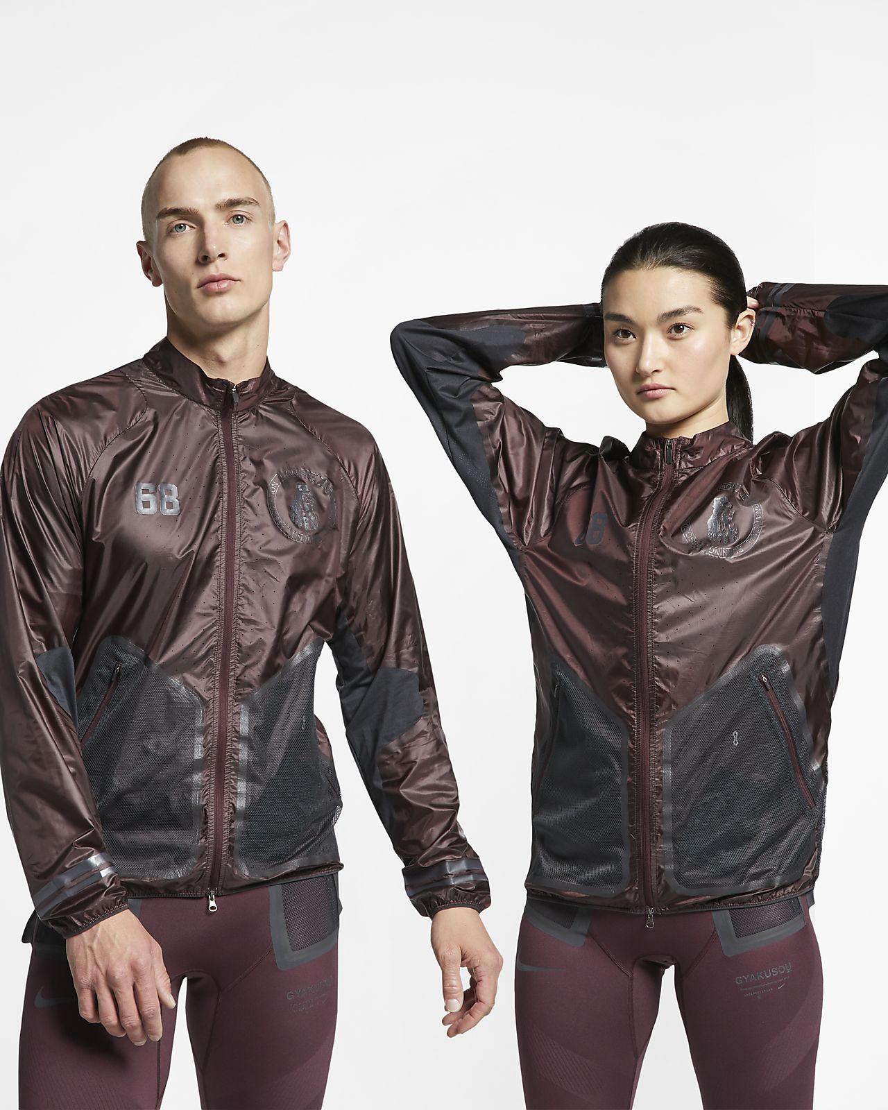 Nike Gyakusou Men's Jacket