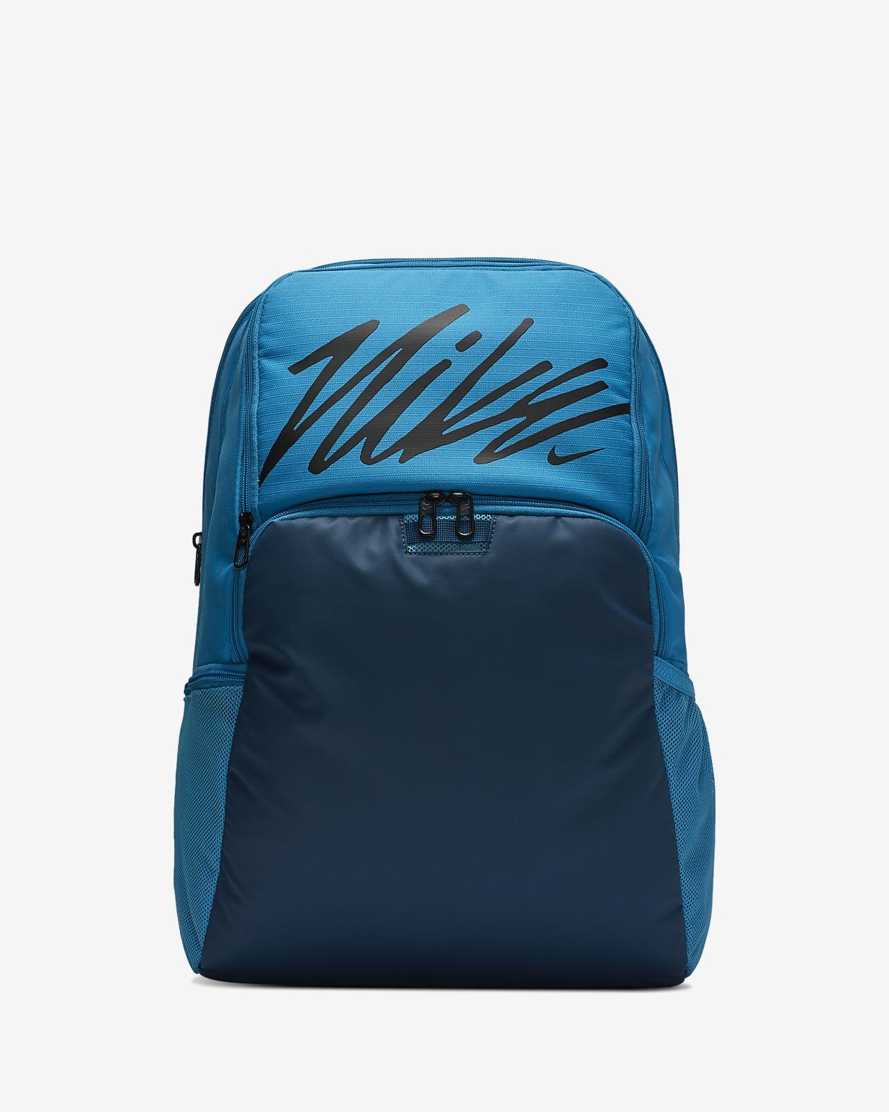 Nike Brasilia Graphic Training Backpack (Extra Large)