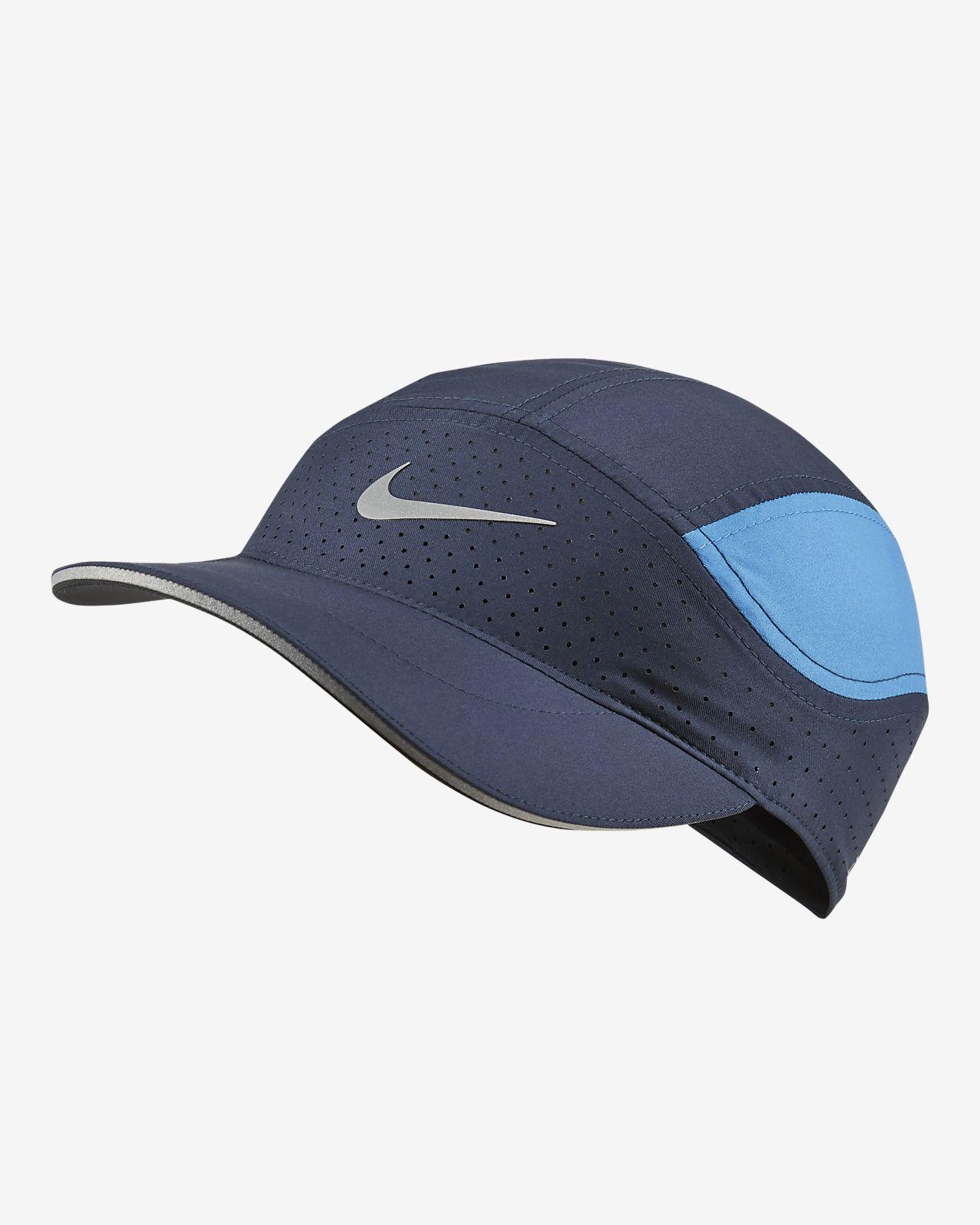 Nike AeroBill Tailwind 跑步帽