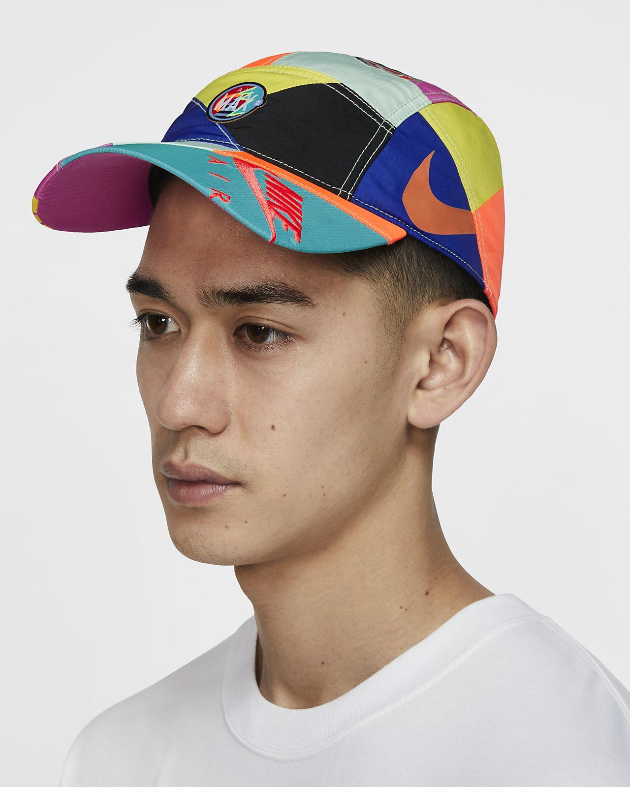 Kšiltovka Nike x atmos AW84