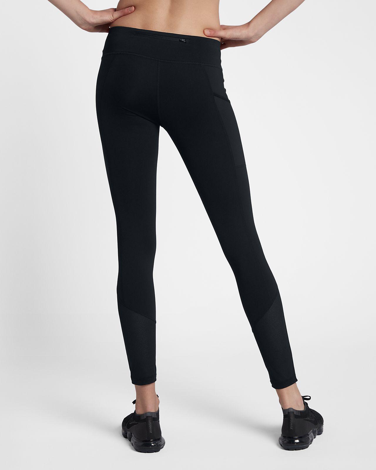nike racer women 39 s 28 running tights. Black Bedroom Furniture Sets. Home Design Ideas