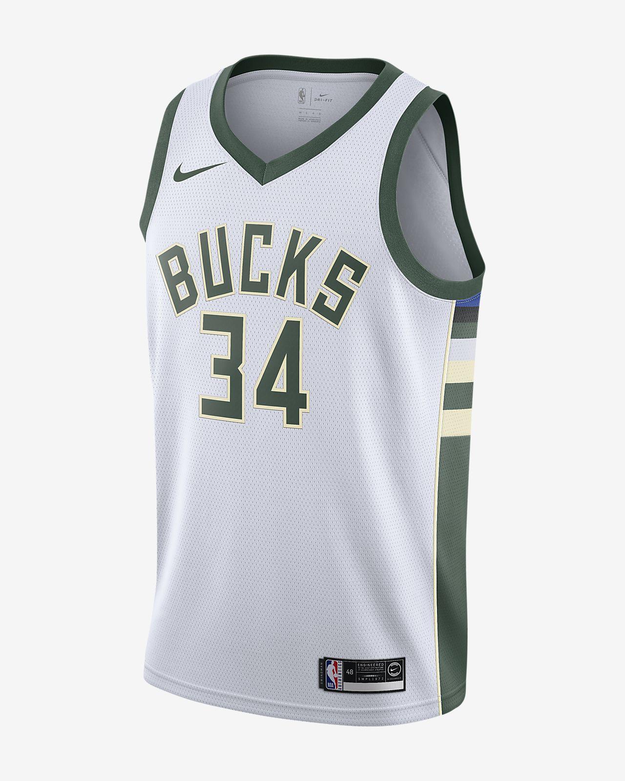 Maillot d'équipe Nike NBA Swingman Giannis Antetokounmpo Bucks Association Edition