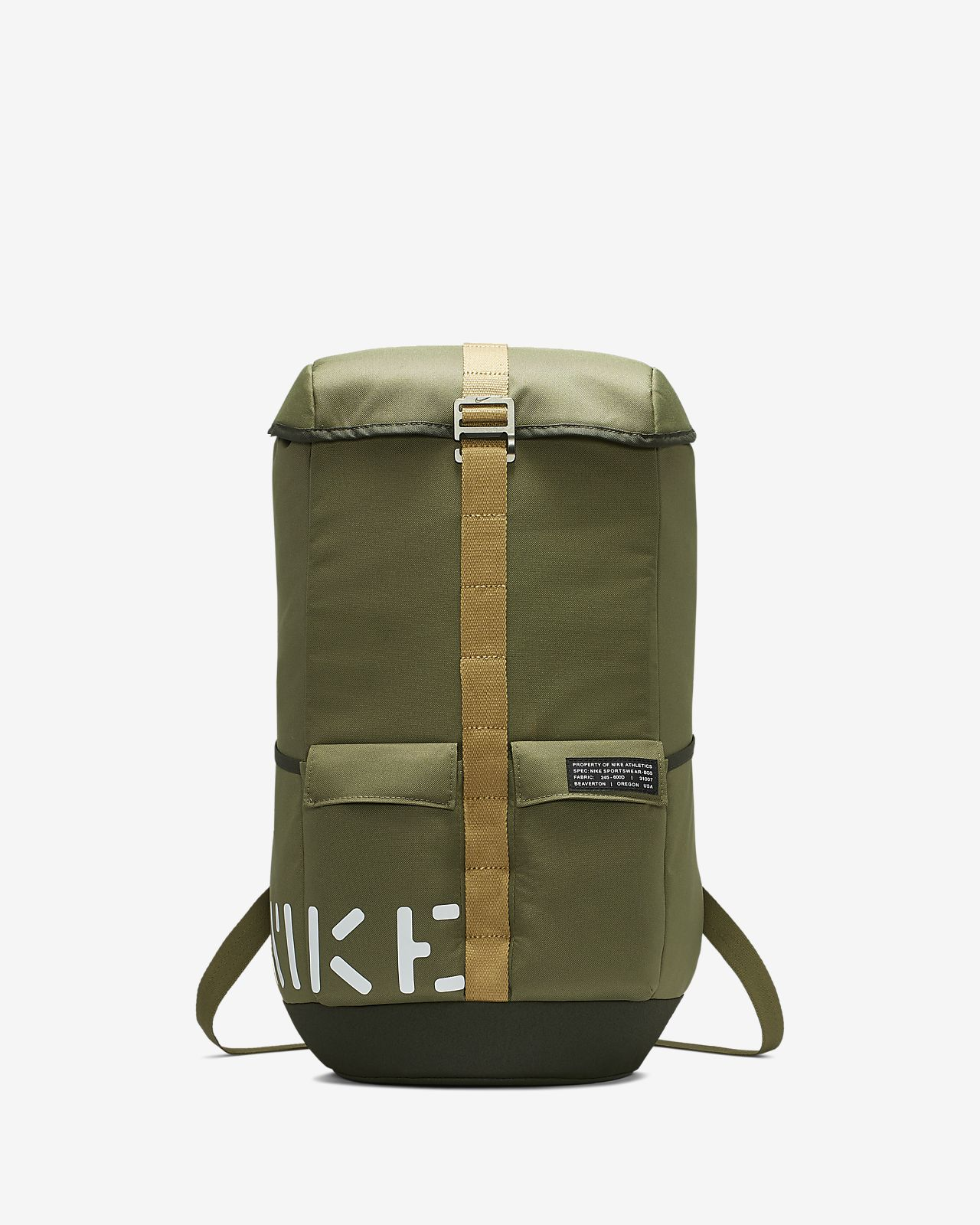 Nike Explore Printed Backpack