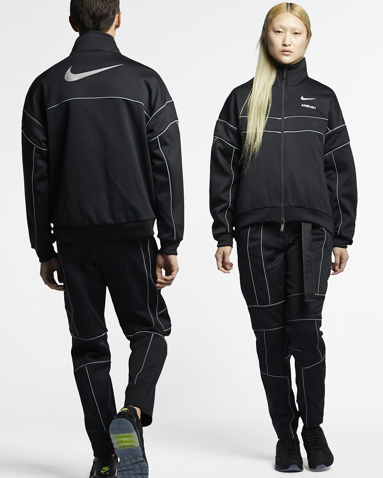Nike x Ambush Women's Reversible Jacket
