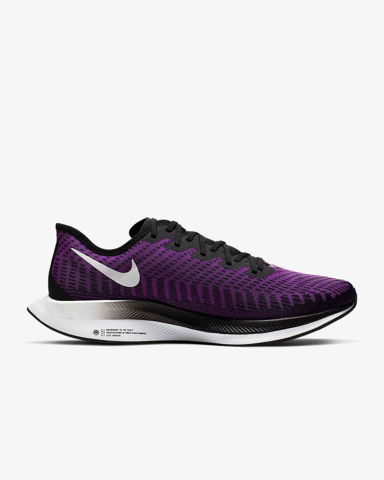 Nike Zoom Pegasus Turbo 2 Men's Running Shoe