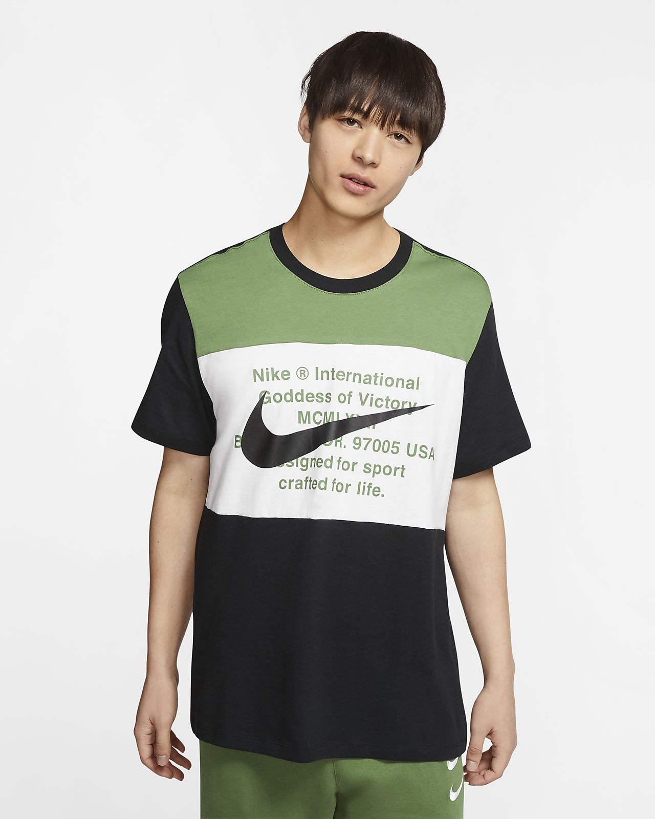 Nike Sportswear Swoosh T-shirt voor heren