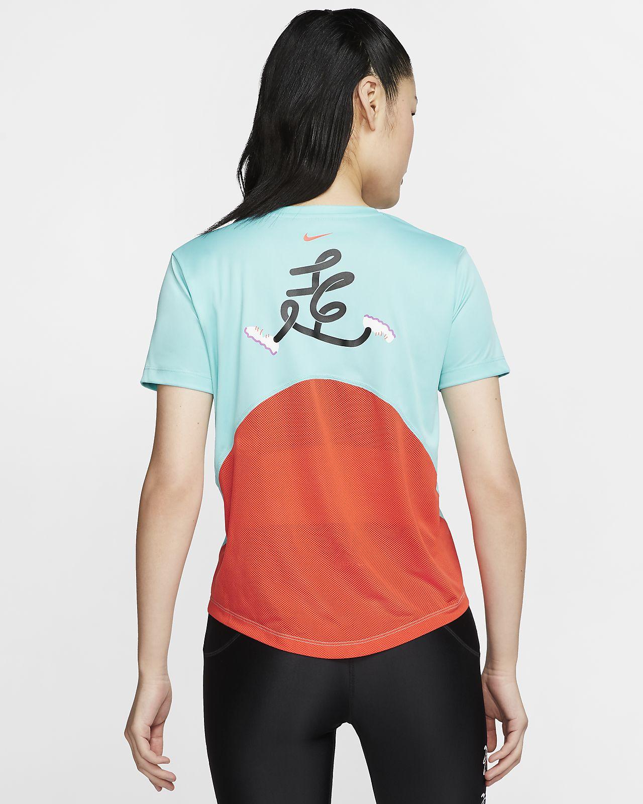 Nike Miler Tokyo Women's Short Sleeve Running Top