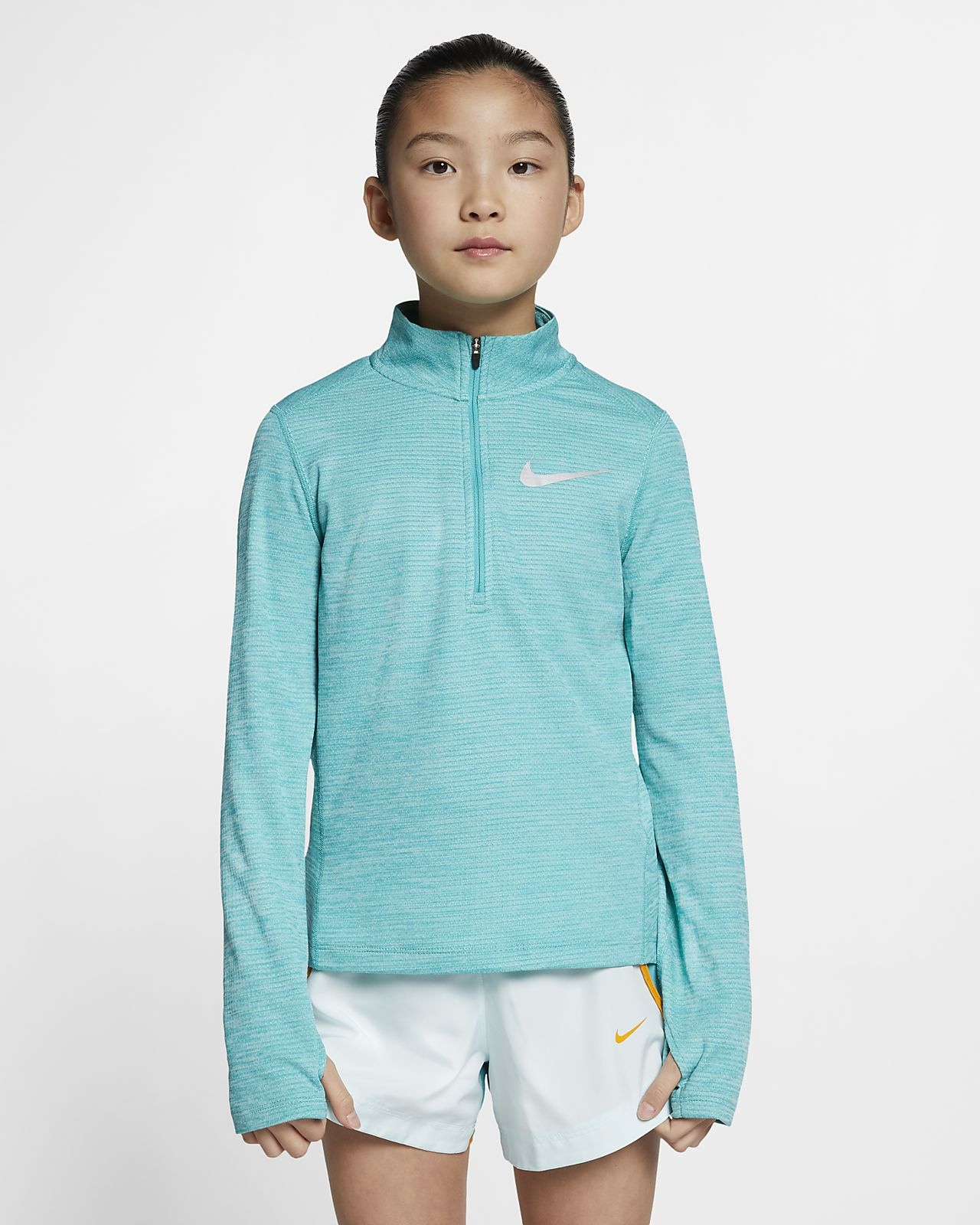 Nike Older Kids' (Girls') Long-Sleeve 1/2-Zip Running Top