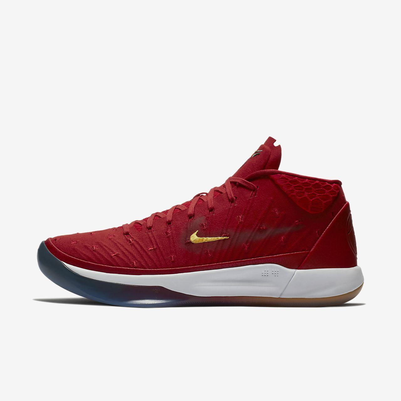 uk availability 72f38 fd26e ... wholesale nike kobe a.d. mighty it pe basketball shoe 13281 427f3