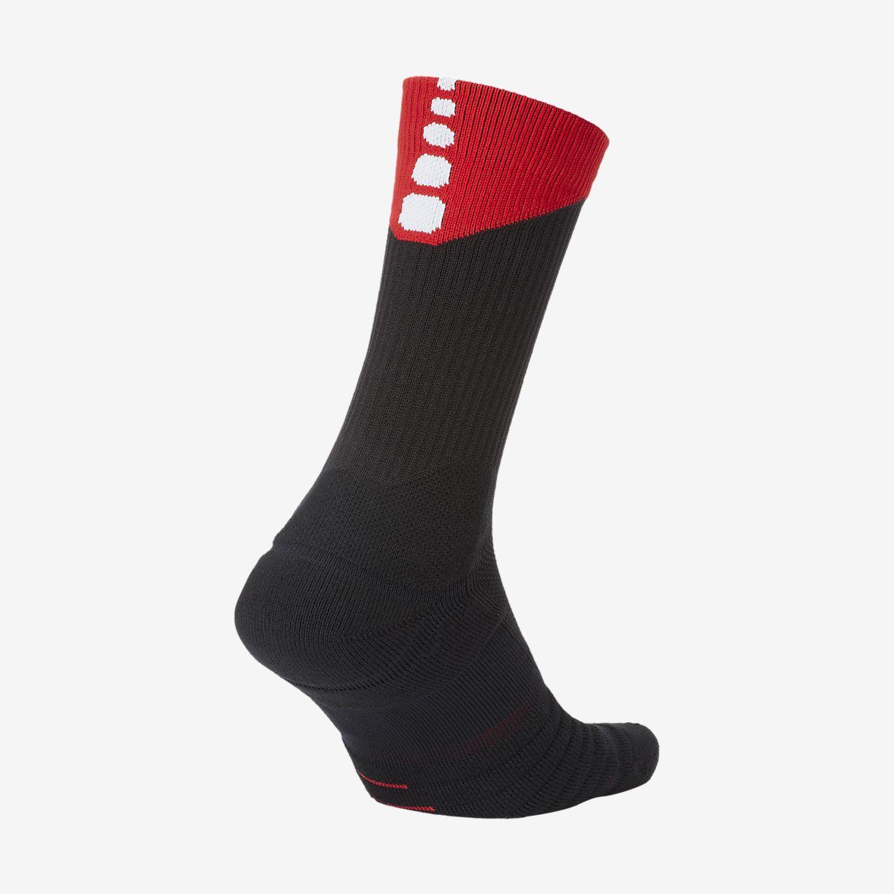 30dffc145f2 Nike Elite Quick Crew NBA Socks. Nike.com PT