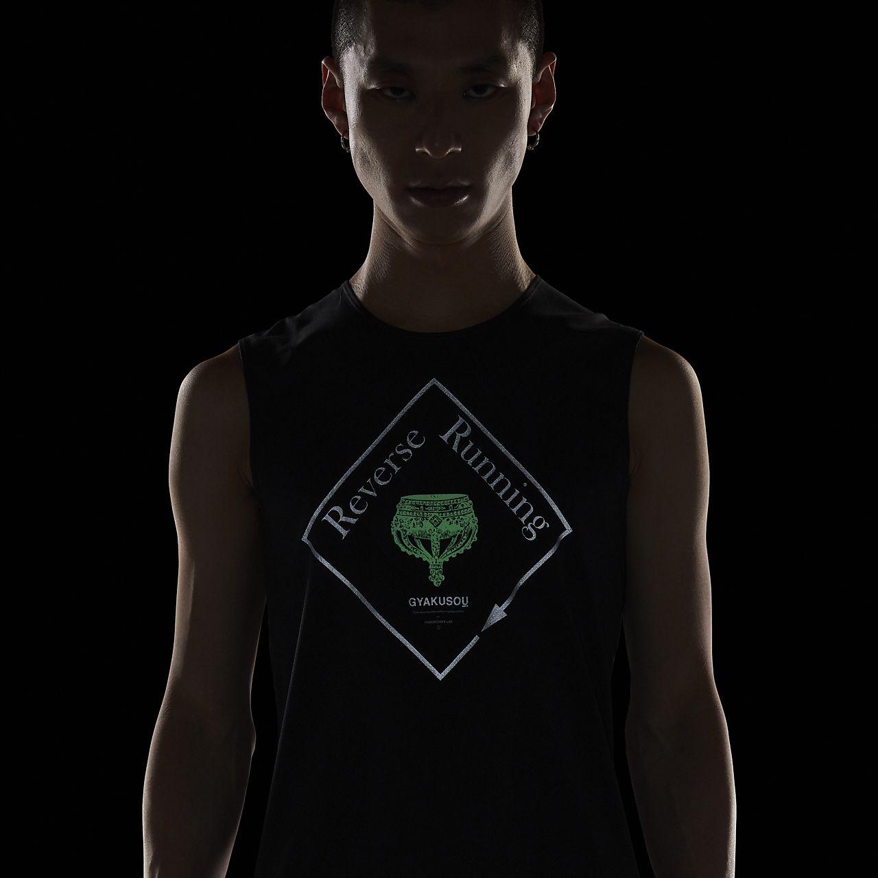 f4423f92f35f1 NikeLab Gyakusou Dri-FIT Men's Tank Top. Nike.com VN