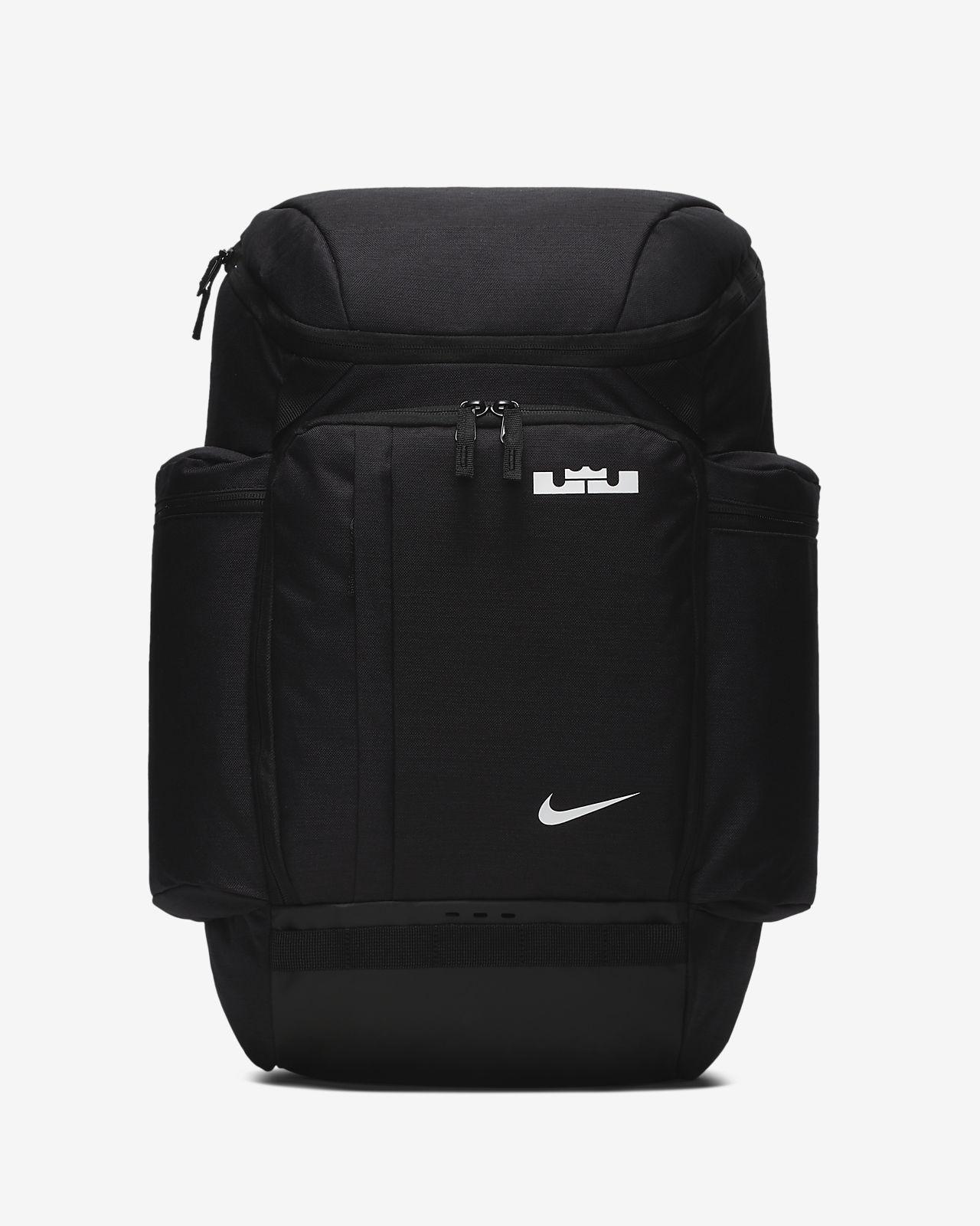 689f14d40 Low Resolution LeBron Men's Backpack LeBron Men's Backpack