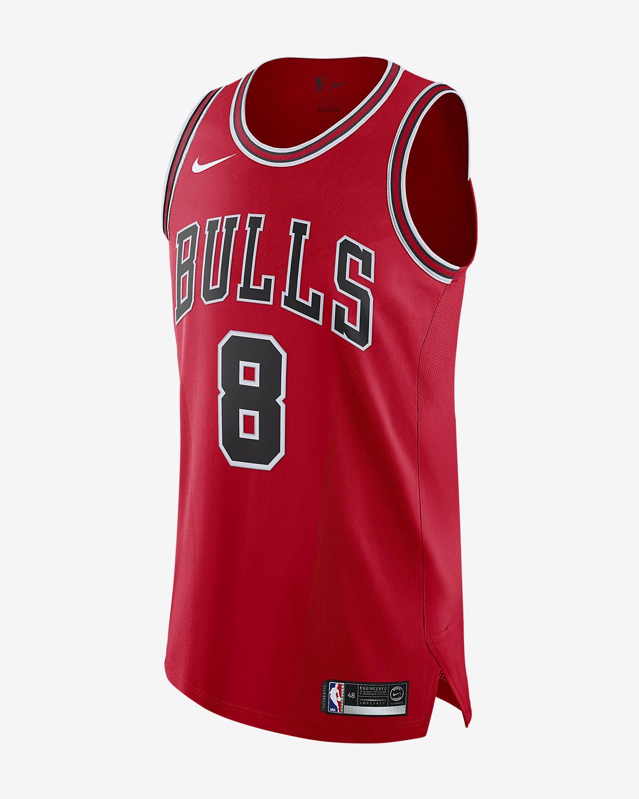 Zach LaVine Bulls Icon Edition Nike NBA Authentic Jersey