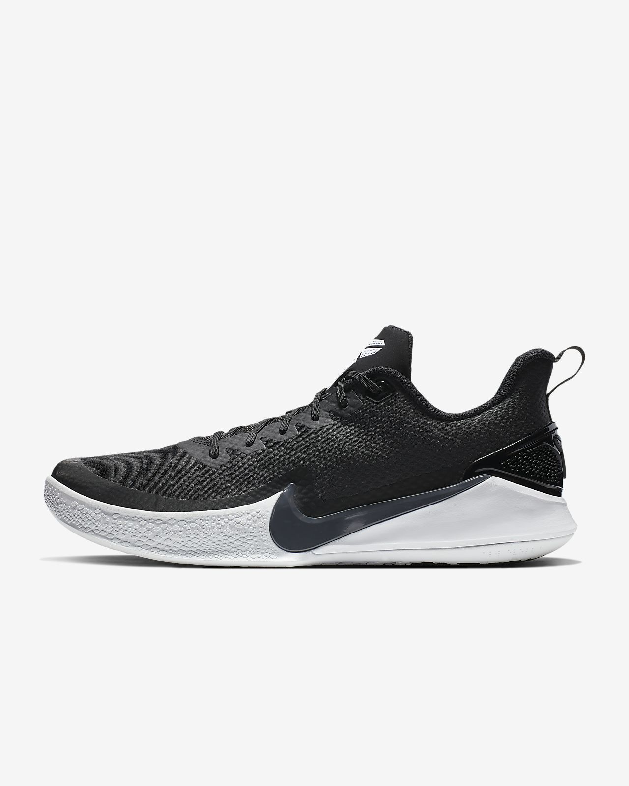 new styles 75238 169fd Low Resolution Chaussure de basketball Mamba Focus Chaussure de basketball  Mamba Focus