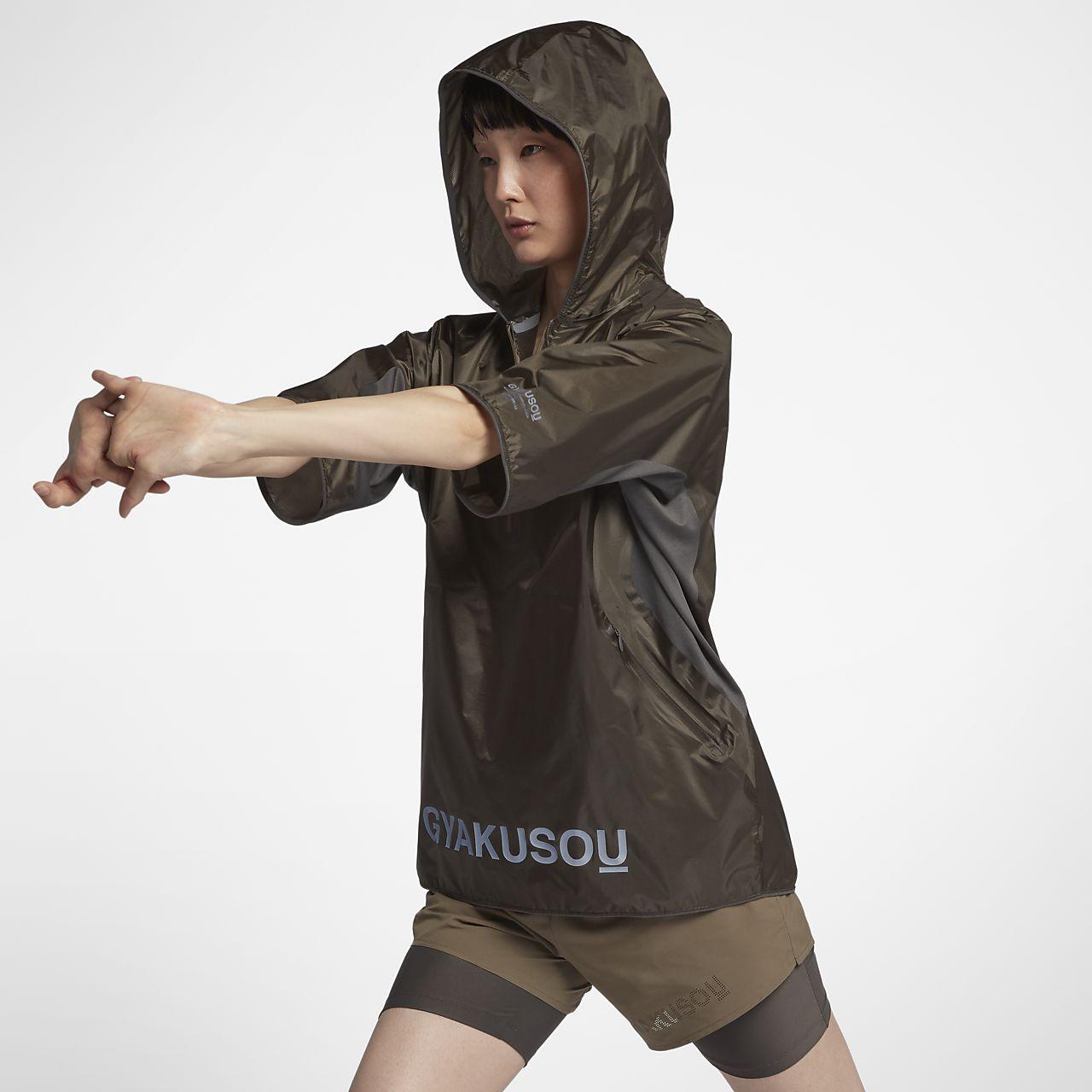 NikeLab Gyakusou Women s Short-Sleeve Jacket. Nike.com MY 3ed27b6738