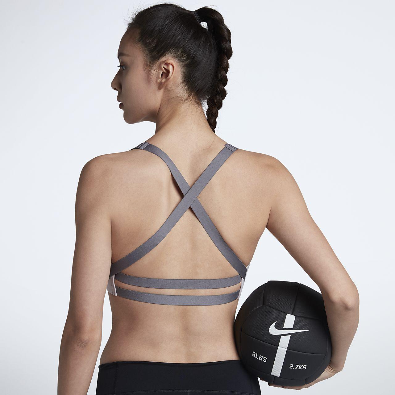 Nike Studio 女子低强度支撑运动内衣