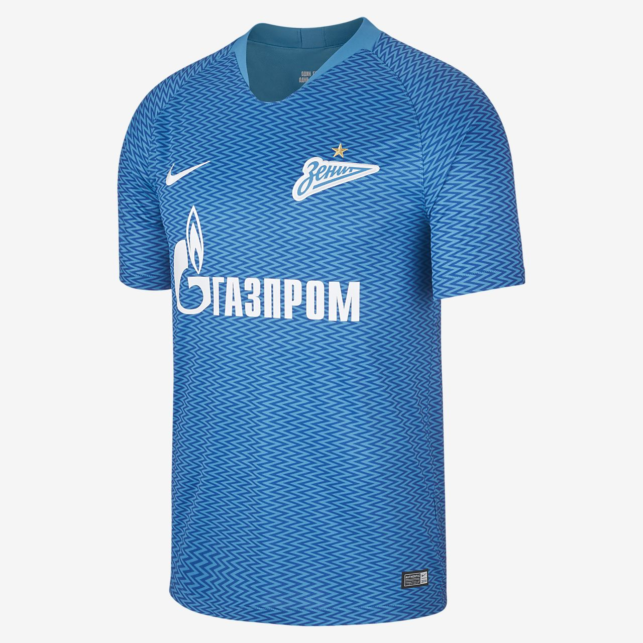 2018/19 FC Zenit Stadium Home Men's Football Shirt