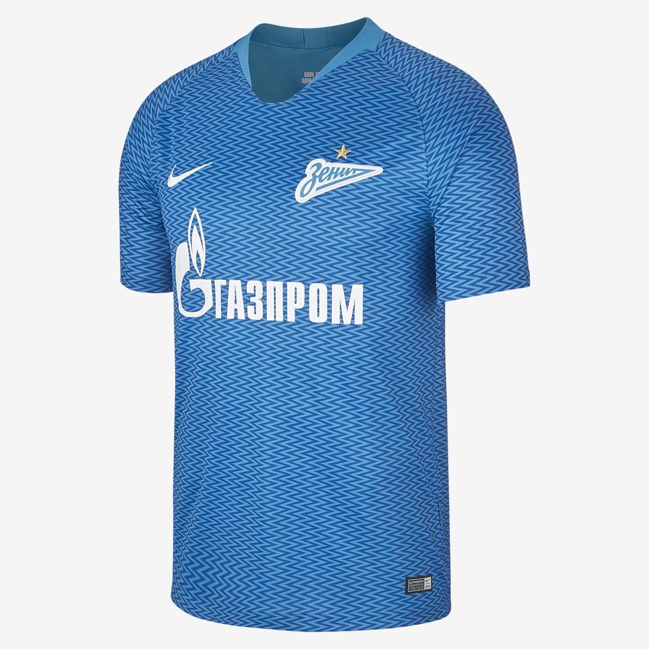 45bc159d57597 Camiseta de fútbol para hombre 2018 19 FC Zenit Stadium Home. Nike ...