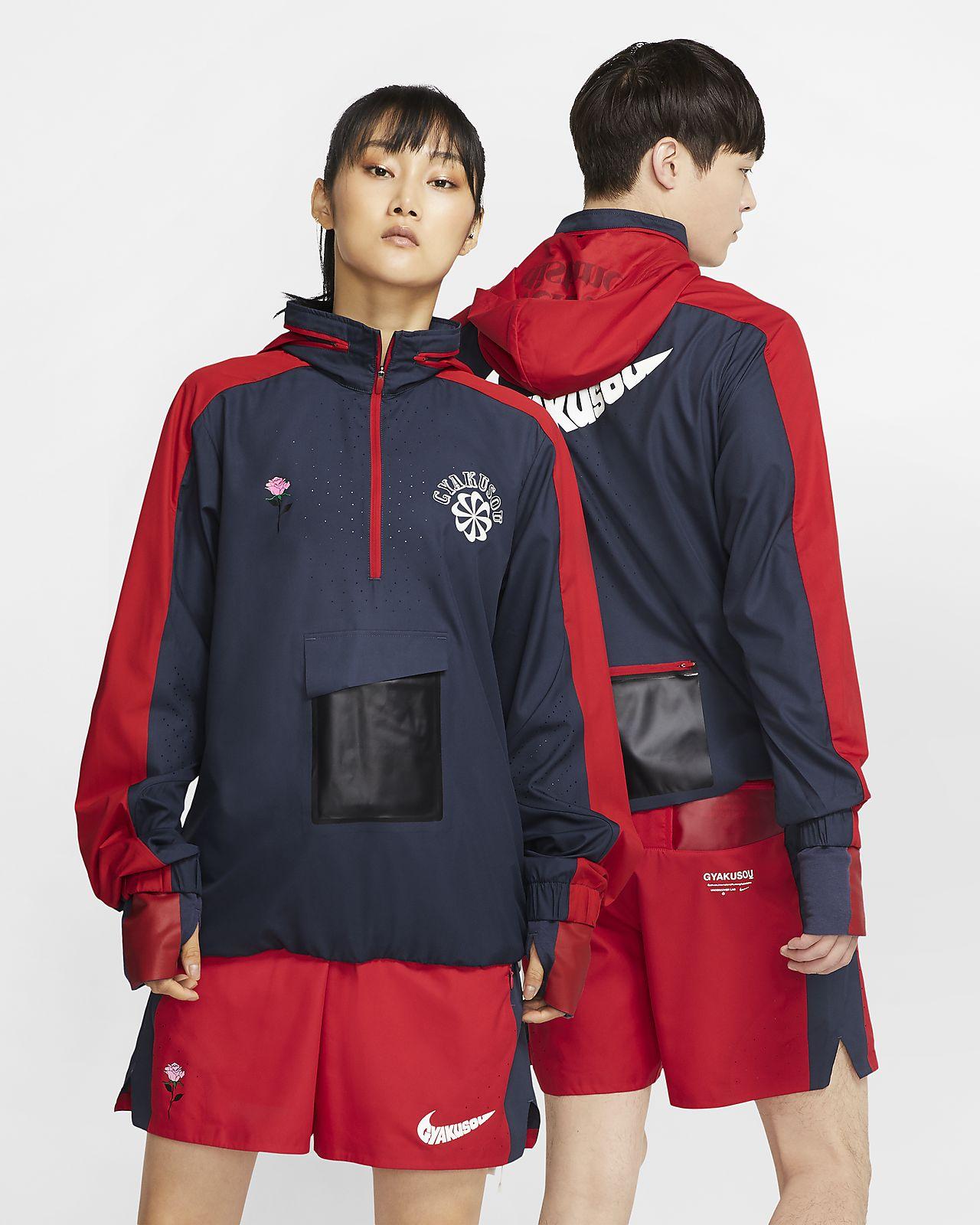 Nike x Gyakusou 1/2-Zip Hooded Jacket