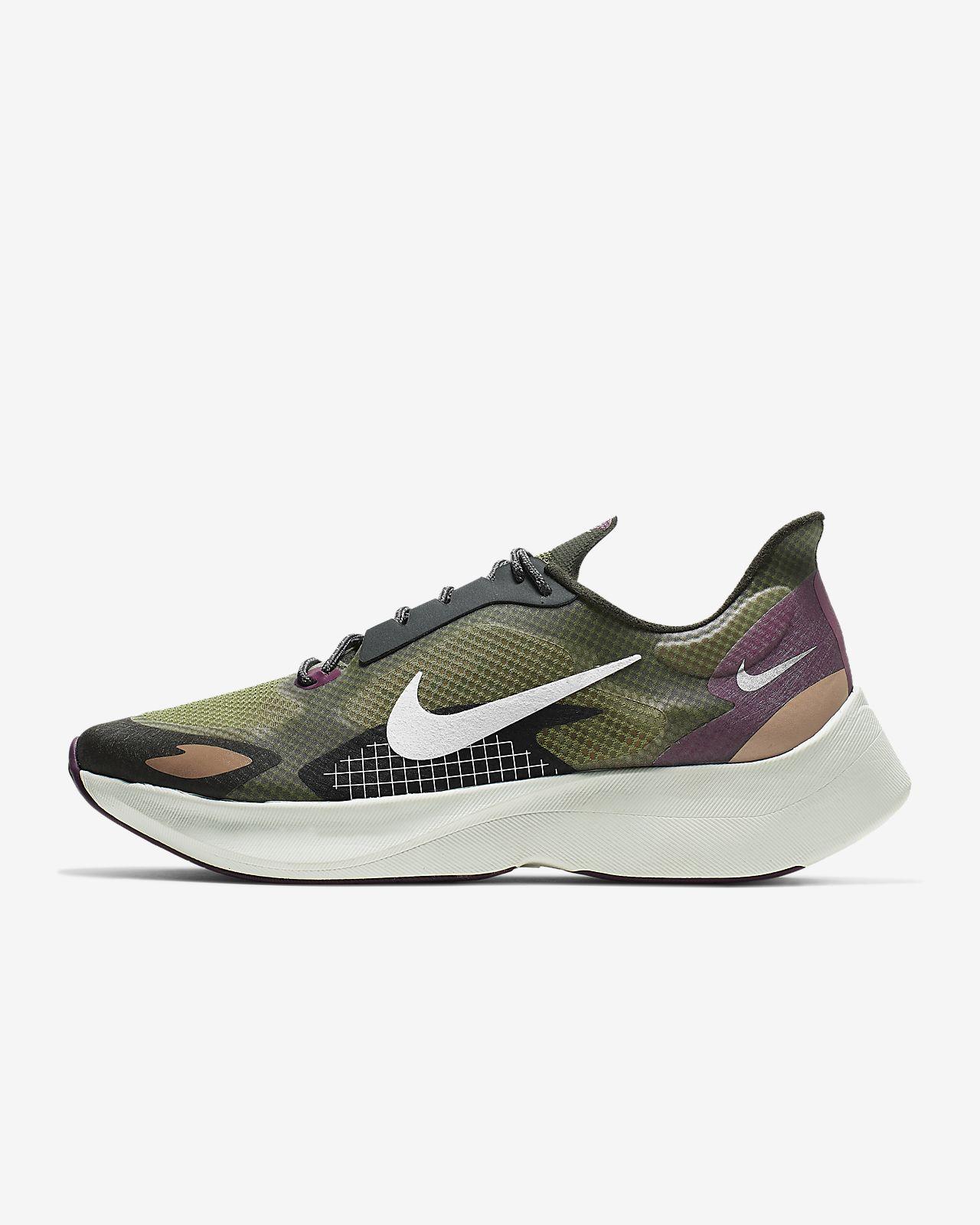 Nike Vapor Street PEG SP 男子运动鞋