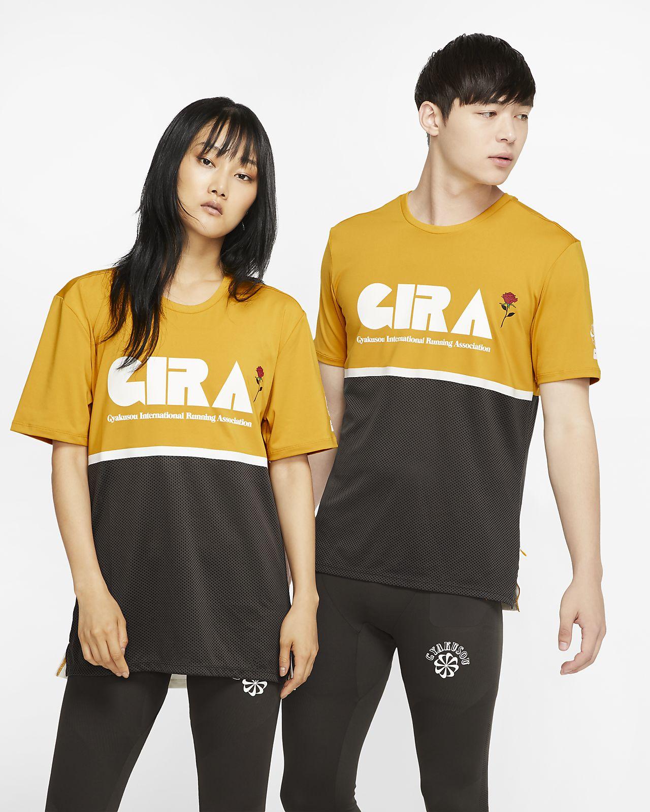 Part superior Nike x Gyakusou