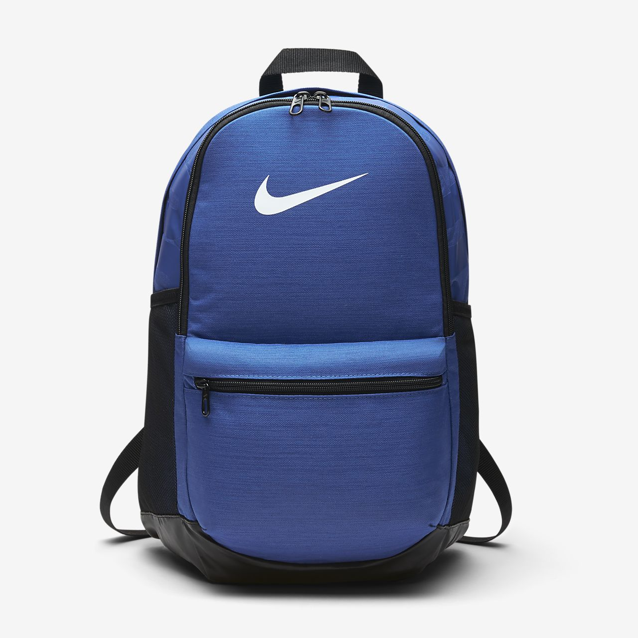 Nike Brasilia (Medium) Training Backpack