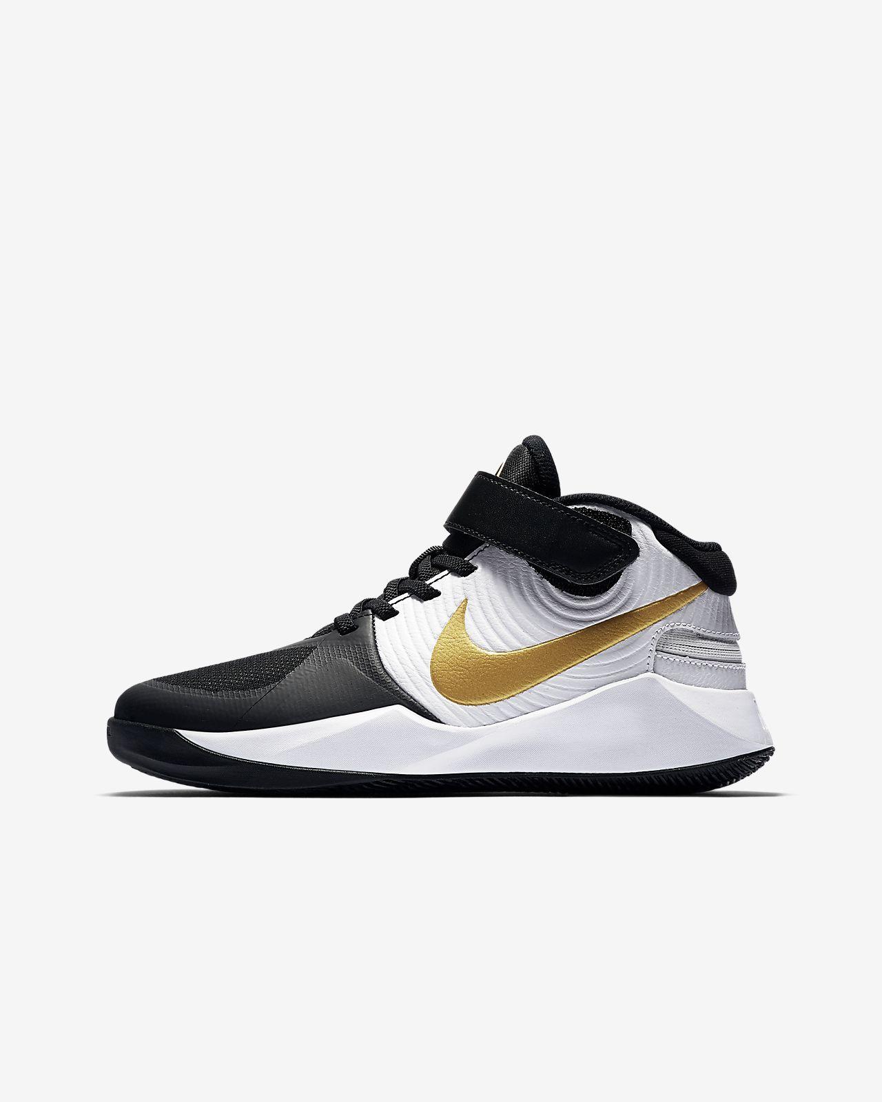 Nike Team Hustle D 9 FlyEase (GS) 大童篮球童鞋