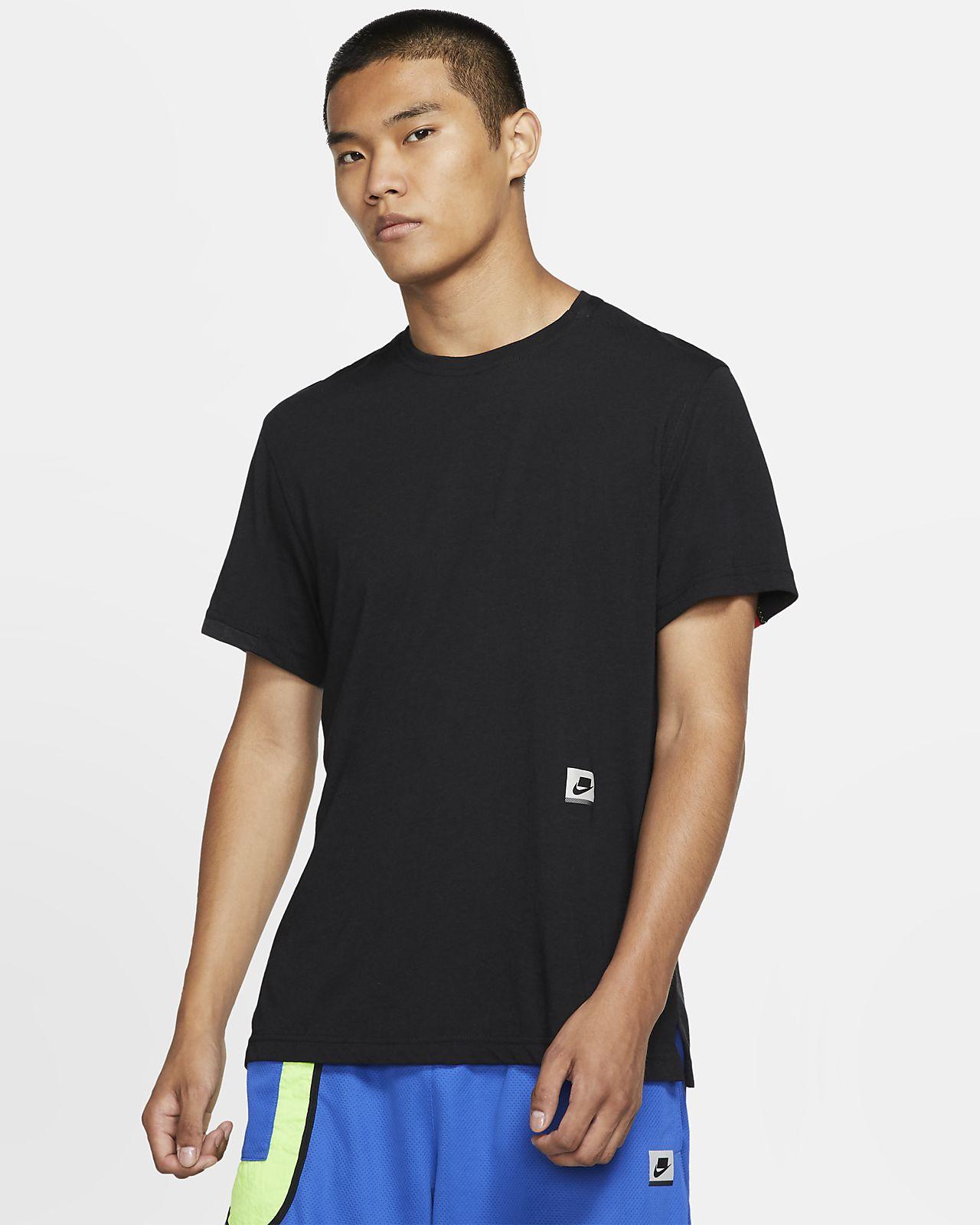 Pánské tréninkové tričko Nike Dri-FIT s krátkým rukávem