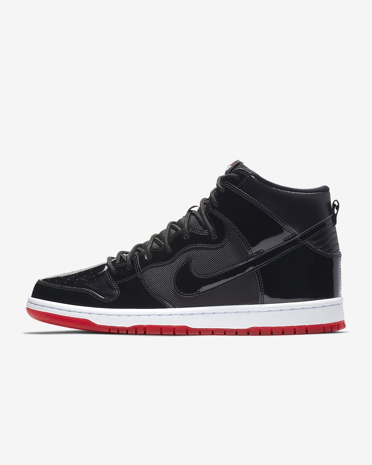 Nike SB Zoom Dunk High TR 男款滑板鞋