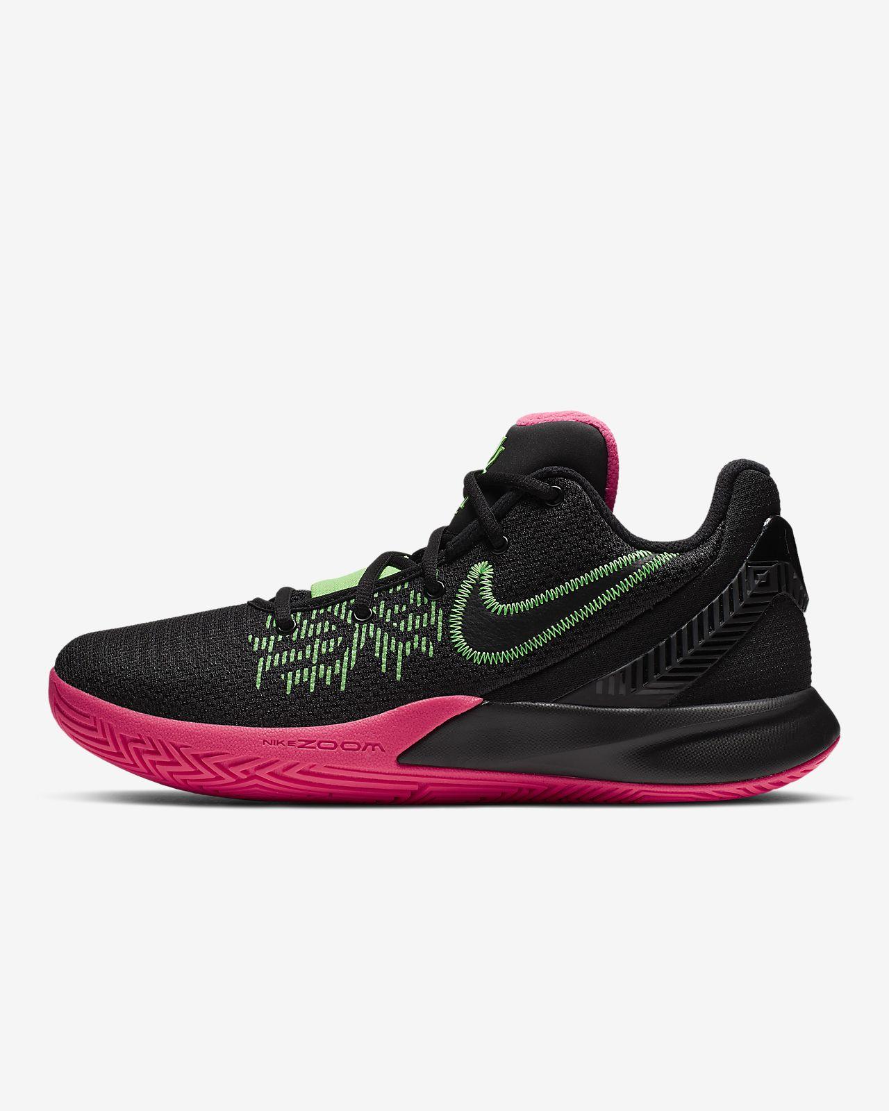 Kyrie Flytrap II EP男子篮球鞋