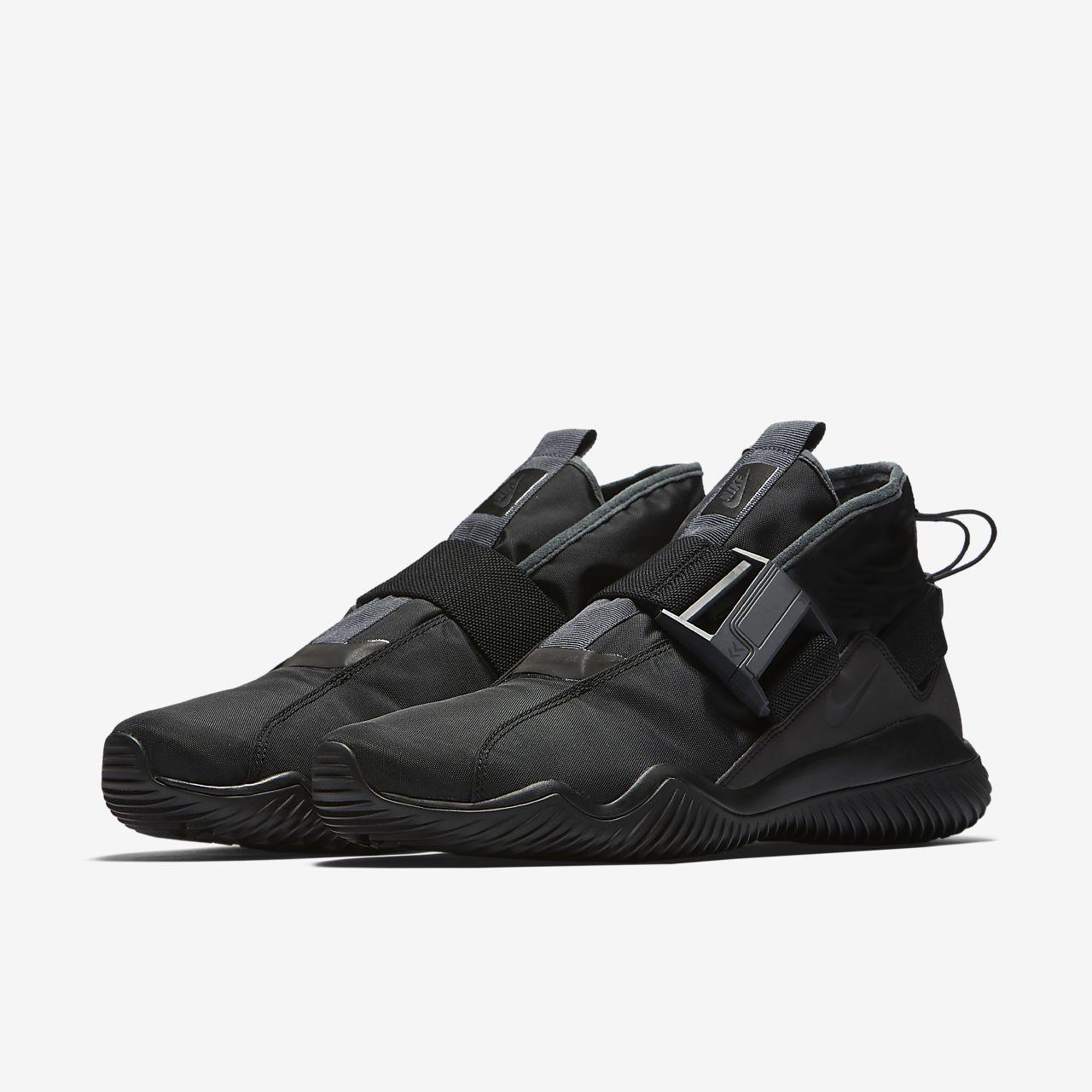 premium selection a2bac cd143 ... Nike Komyuter SE Men s Shoe