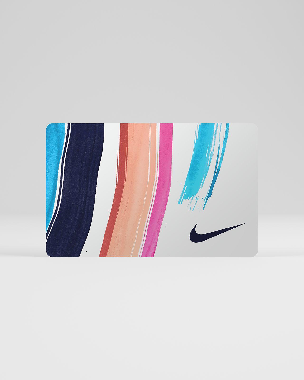 Nike Digital Gift Card