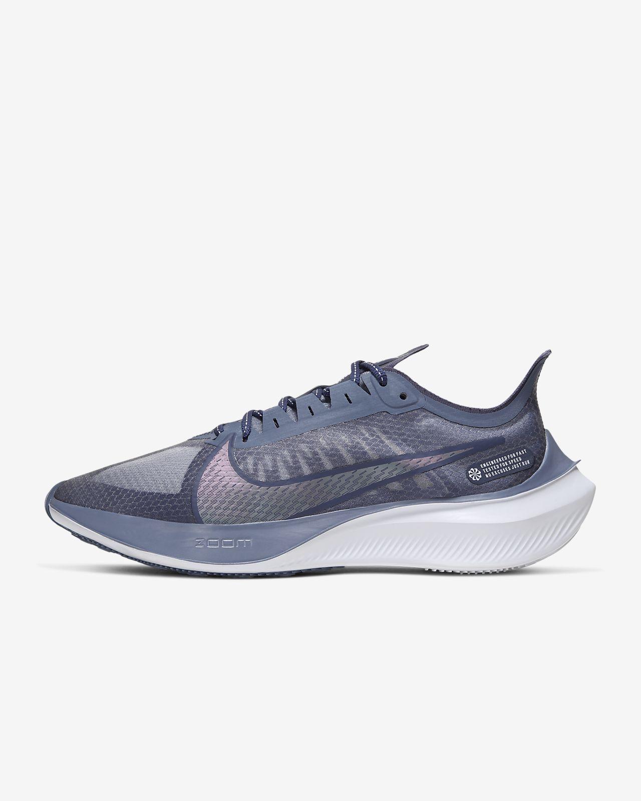 Nike Zoom Gravity 女子跑步鞋