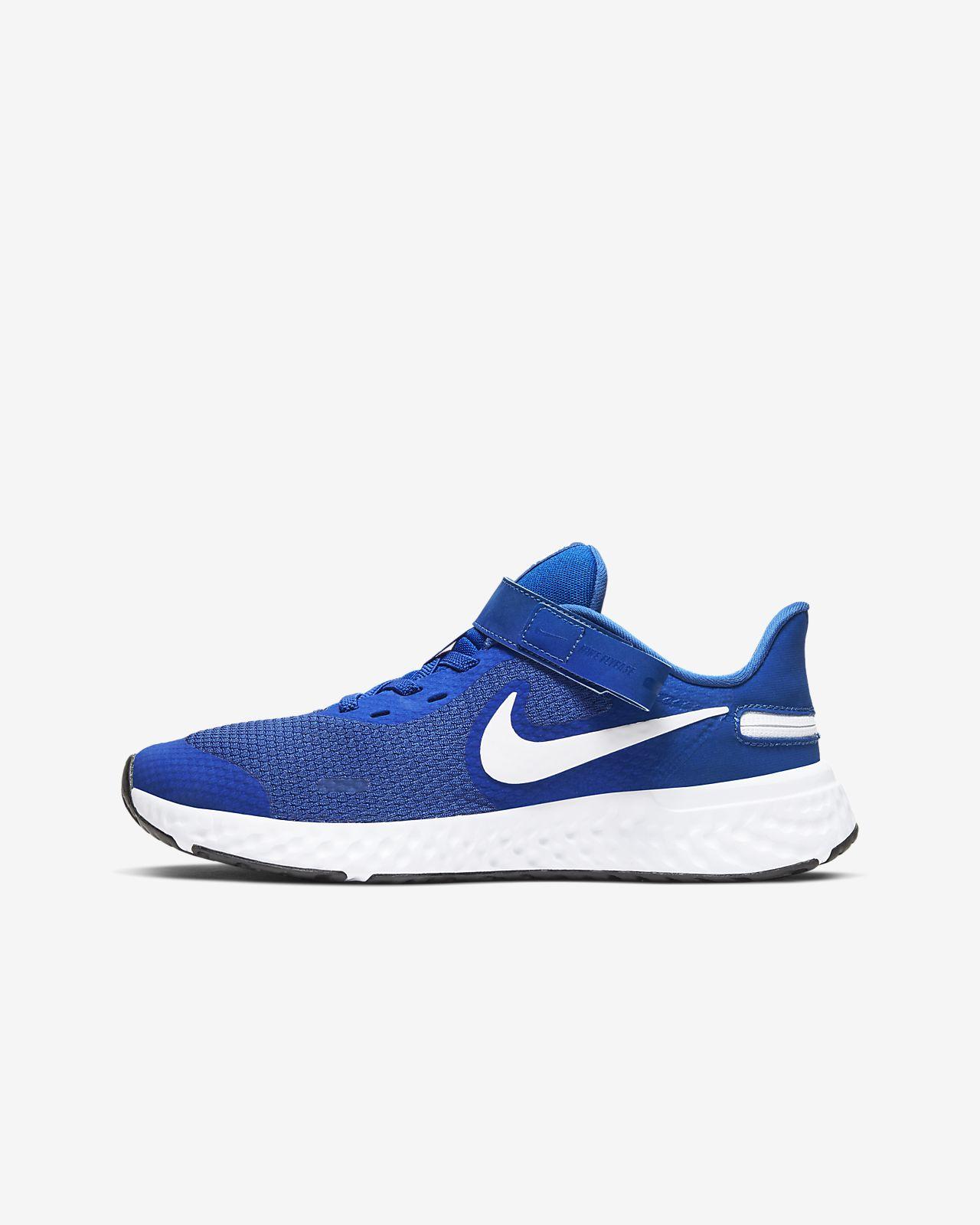 scarpe running ragazzo nike