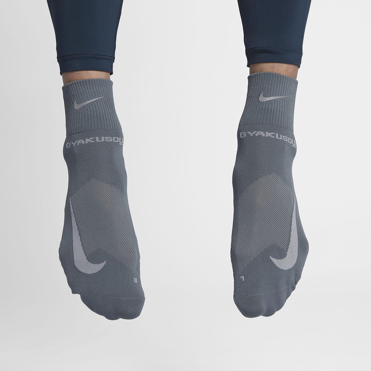 Nike Gyakusou NikeGrip Unisex Quarter Sock