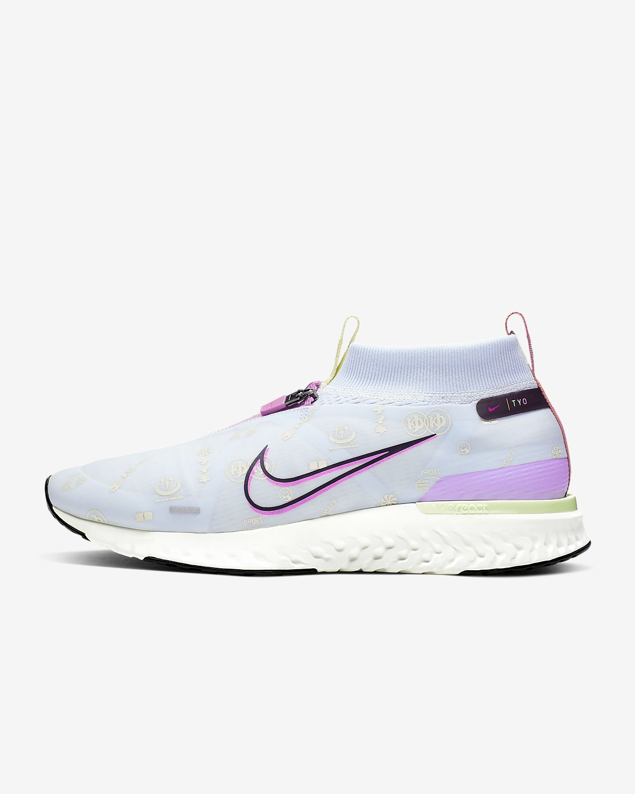 Nike React City Premium Men's Running Shoe