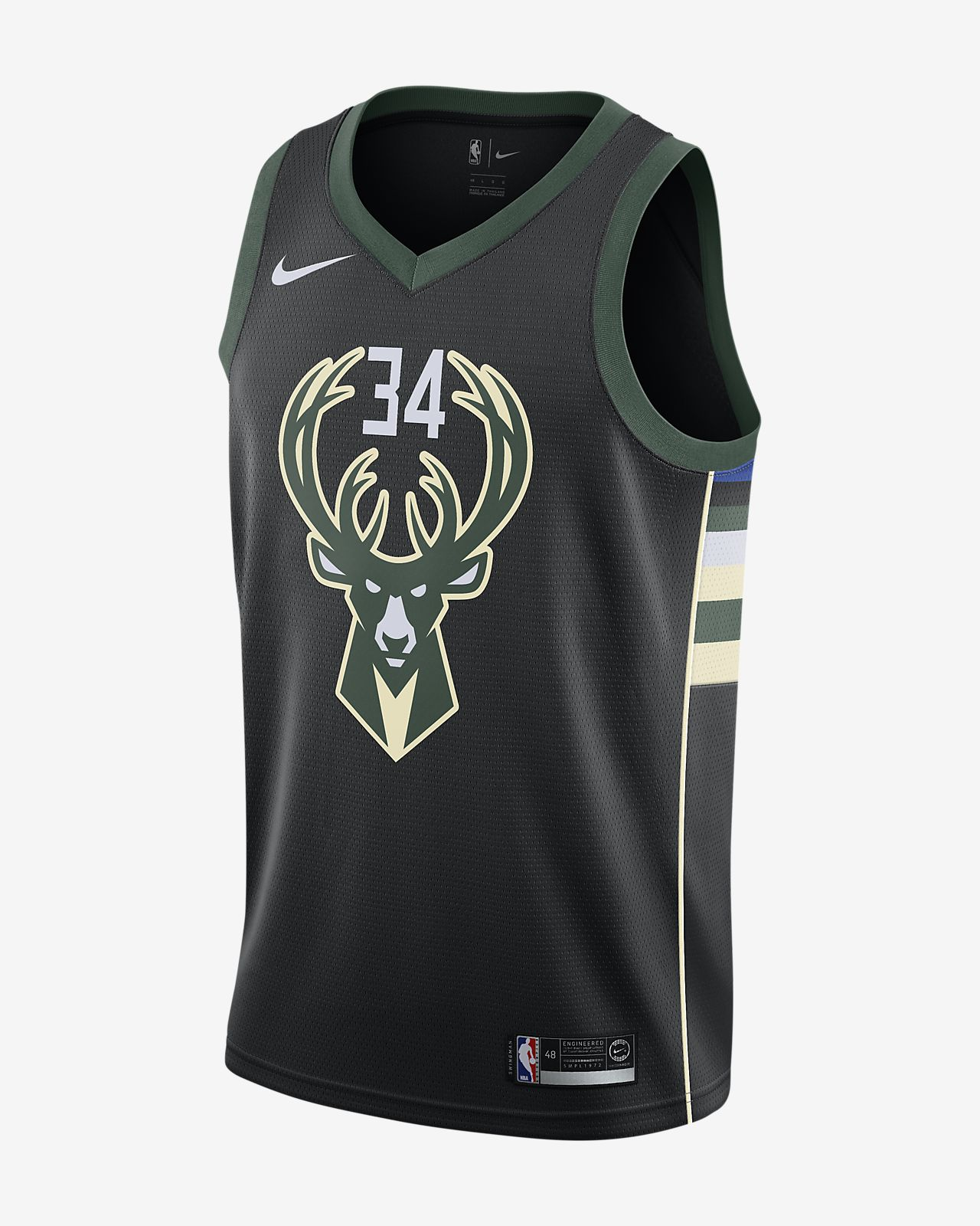 fdca3262b Men s Nike NBA Connected Jersey. Giannis Antetokounmpo Statement Edition  Swingman (Milwaukee Bucks)