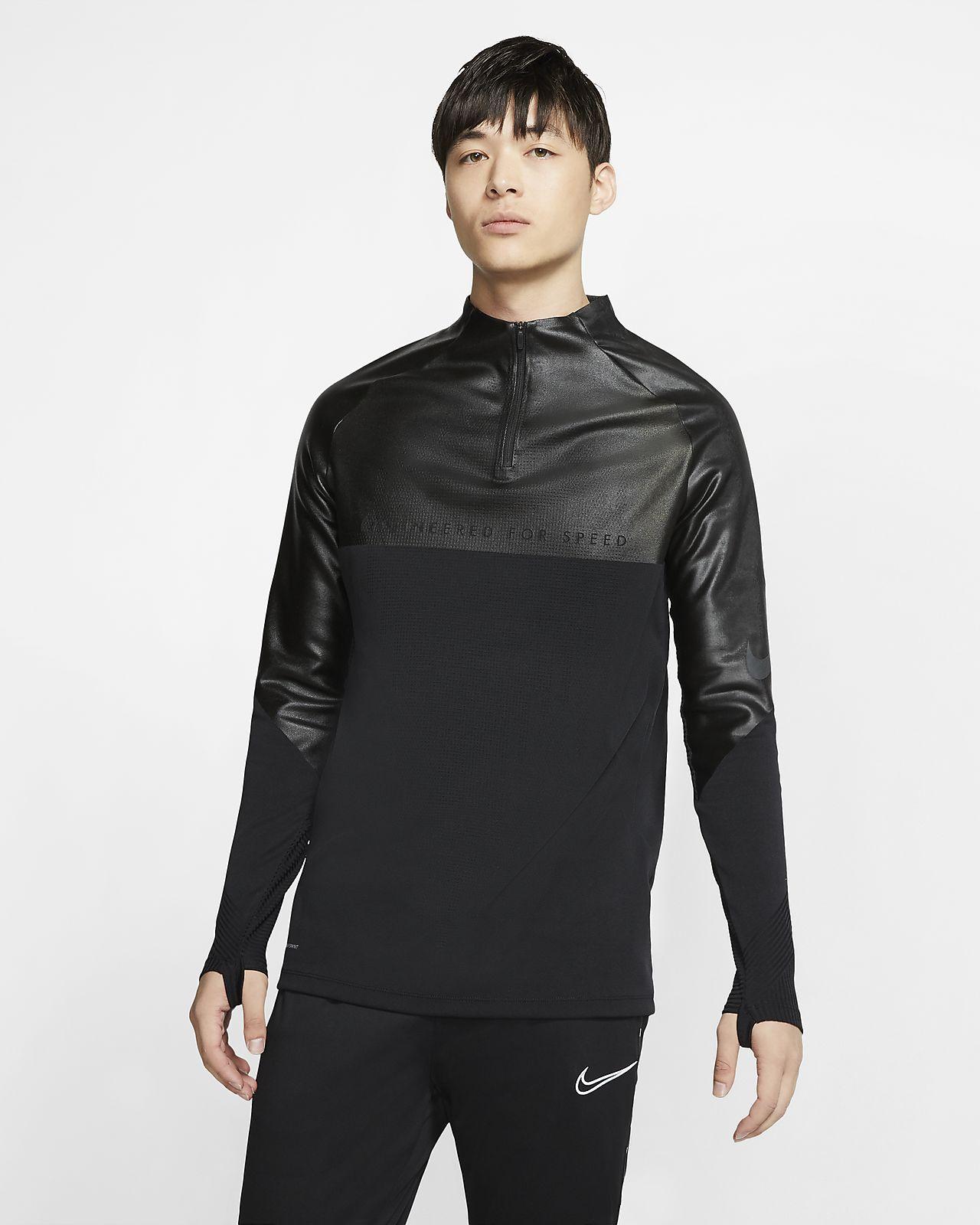 Мужская футболка для футбольного тренинга Nike VaporKnit Strike