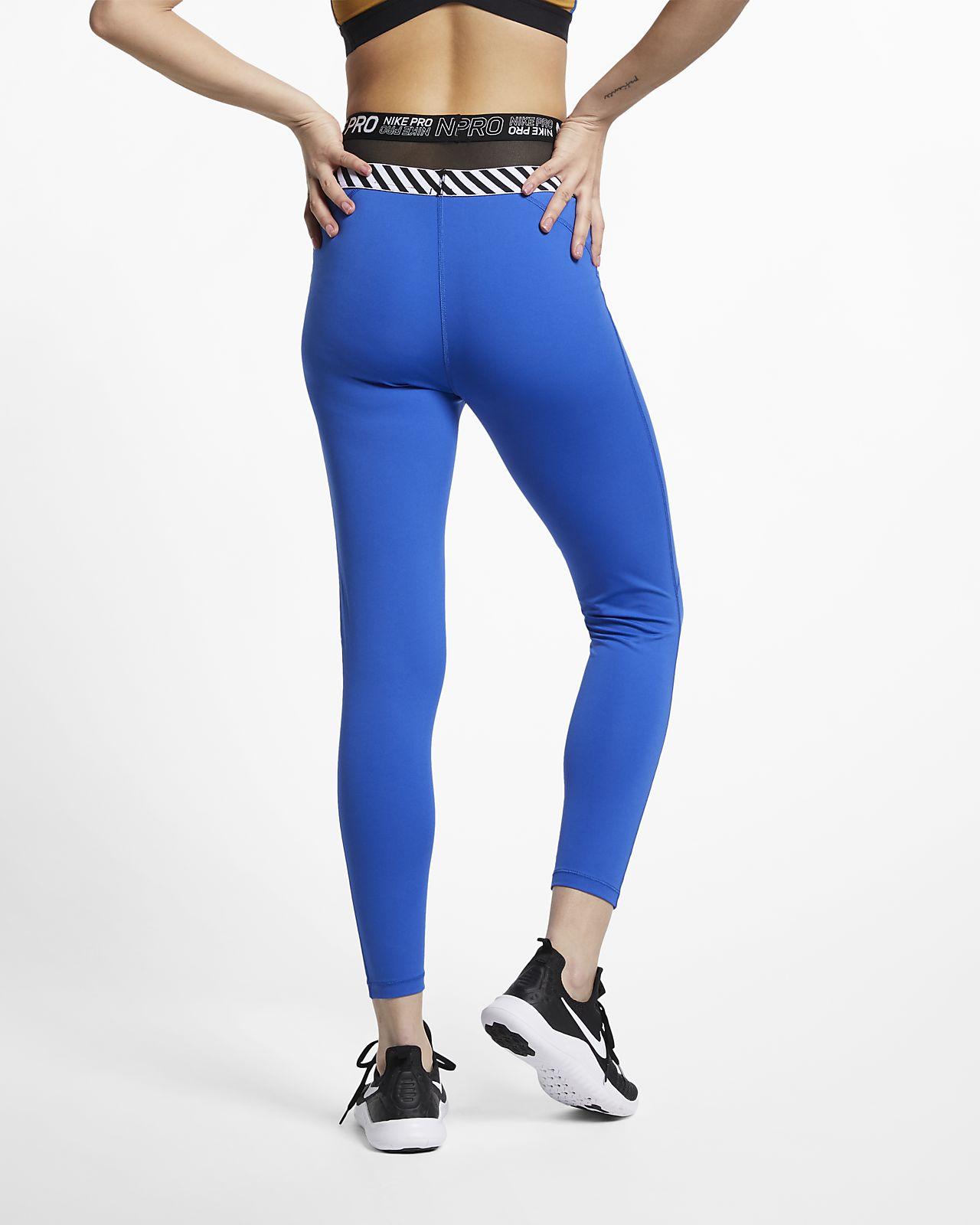 7a841b9186 Nike Pro HyperCool Women's 7/8 Length Tights. Nike.com