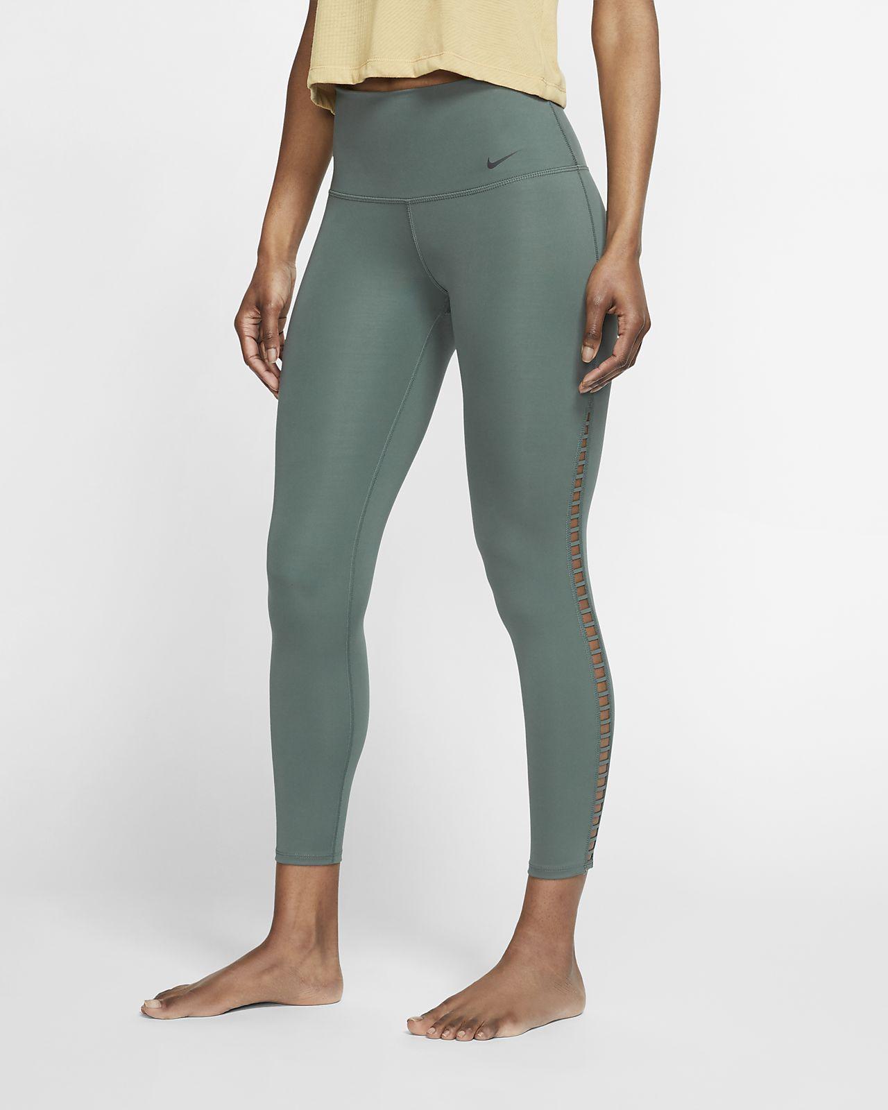 Nike Dri-FIT Power Women's 7/8 Yoga Training Tights