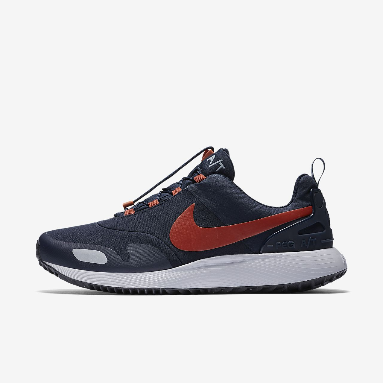Best Selling Nike Air Pegasus New Racer - Stone Shop No.56121607